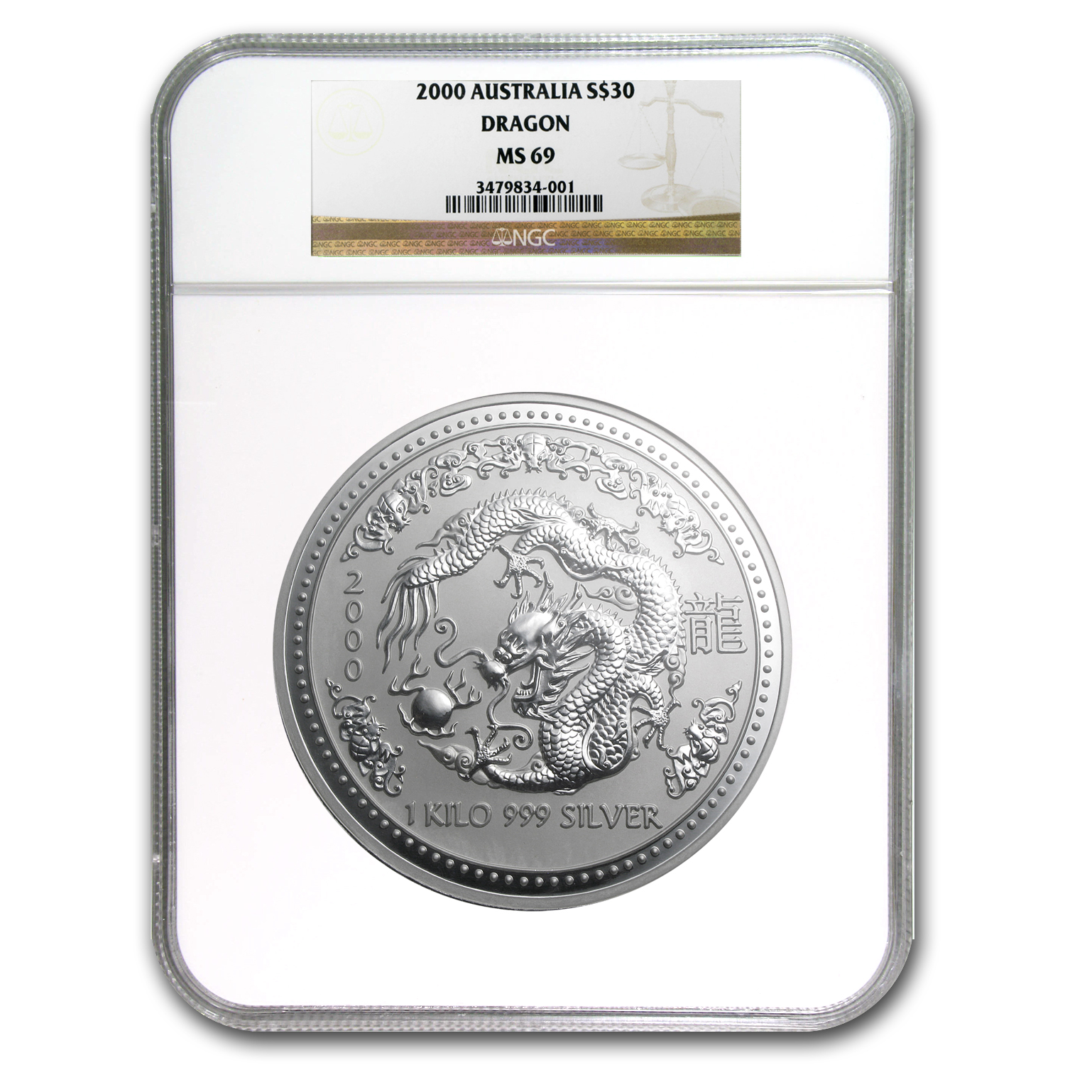 2000 Australia 1 kilo Silver Year of the Dragon MS-69 NGC