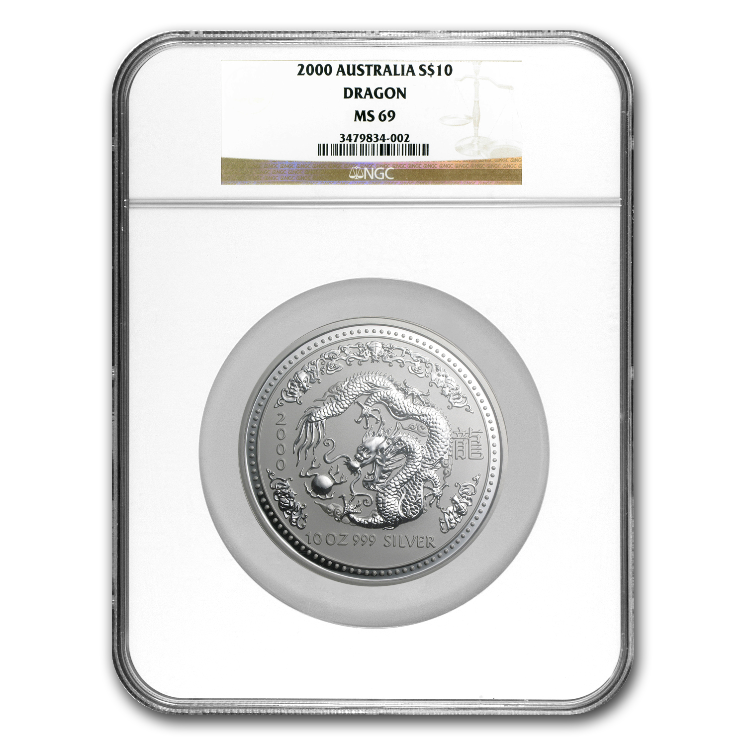2000 Australia 10 oz Silver Year of the Dragon MS-69 NGC