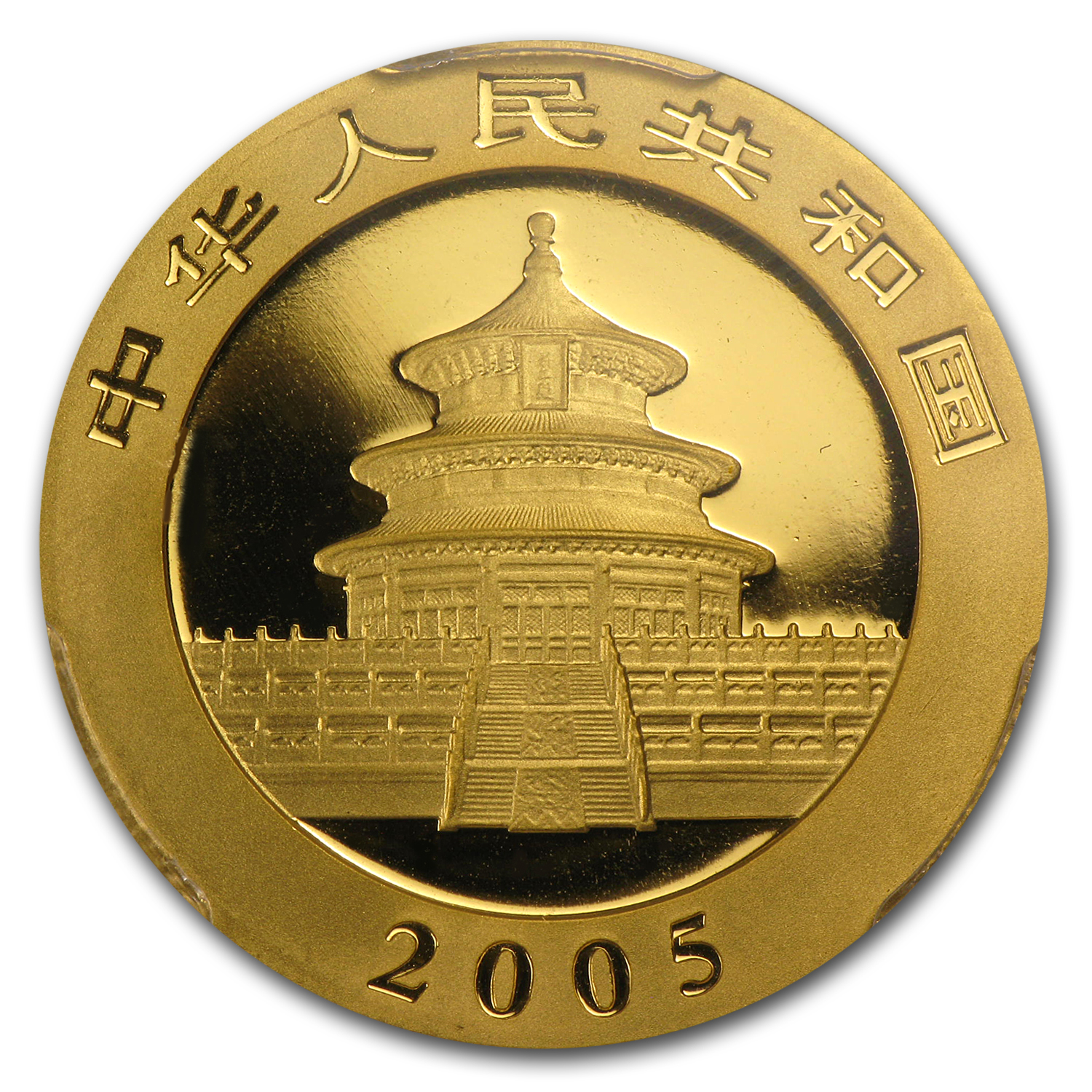 2005 China 1/2 oz Gold Panda MS-70 PCGS