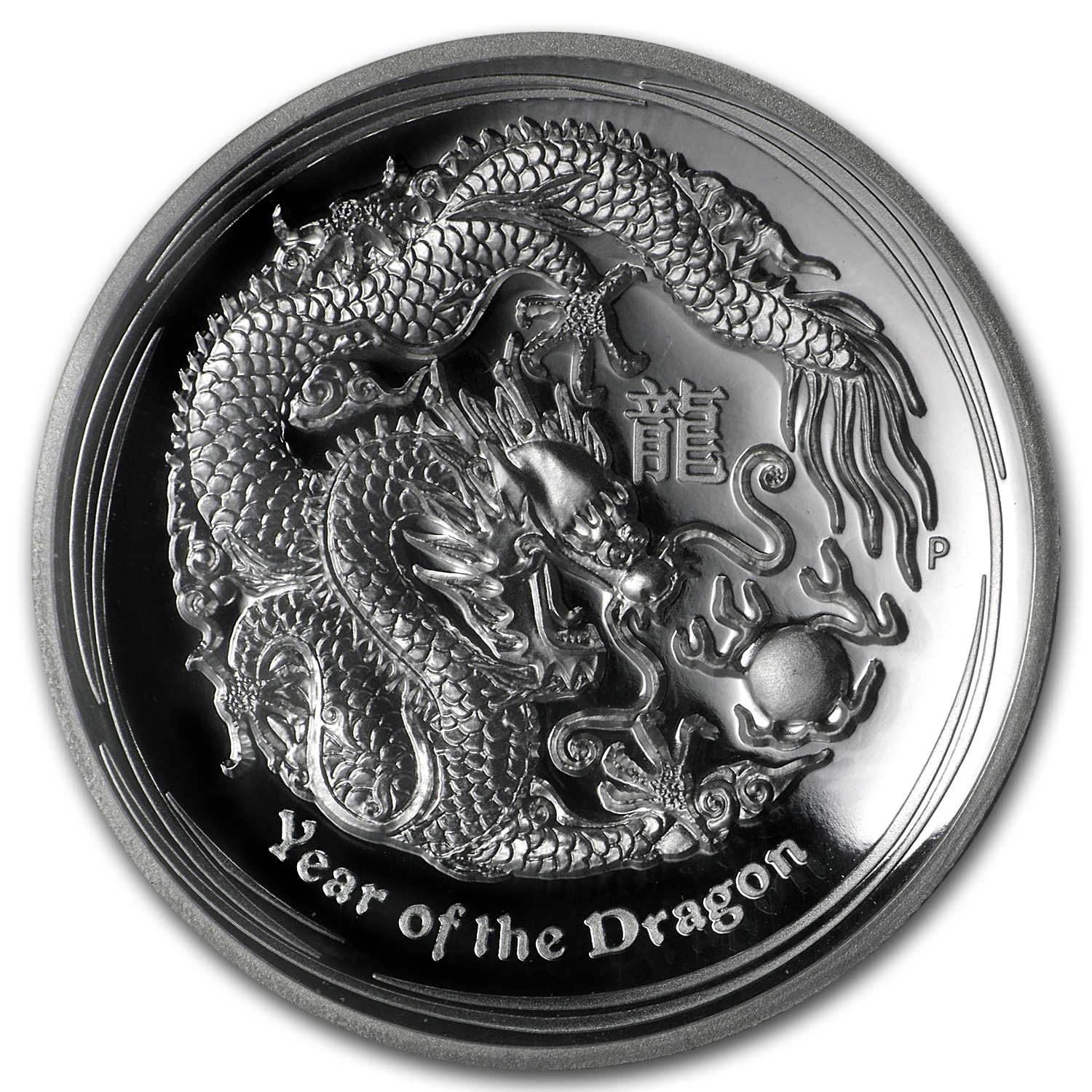 2012 Australia 1 oz Silver Year of the Dragon PR-70 PCGS (HR)