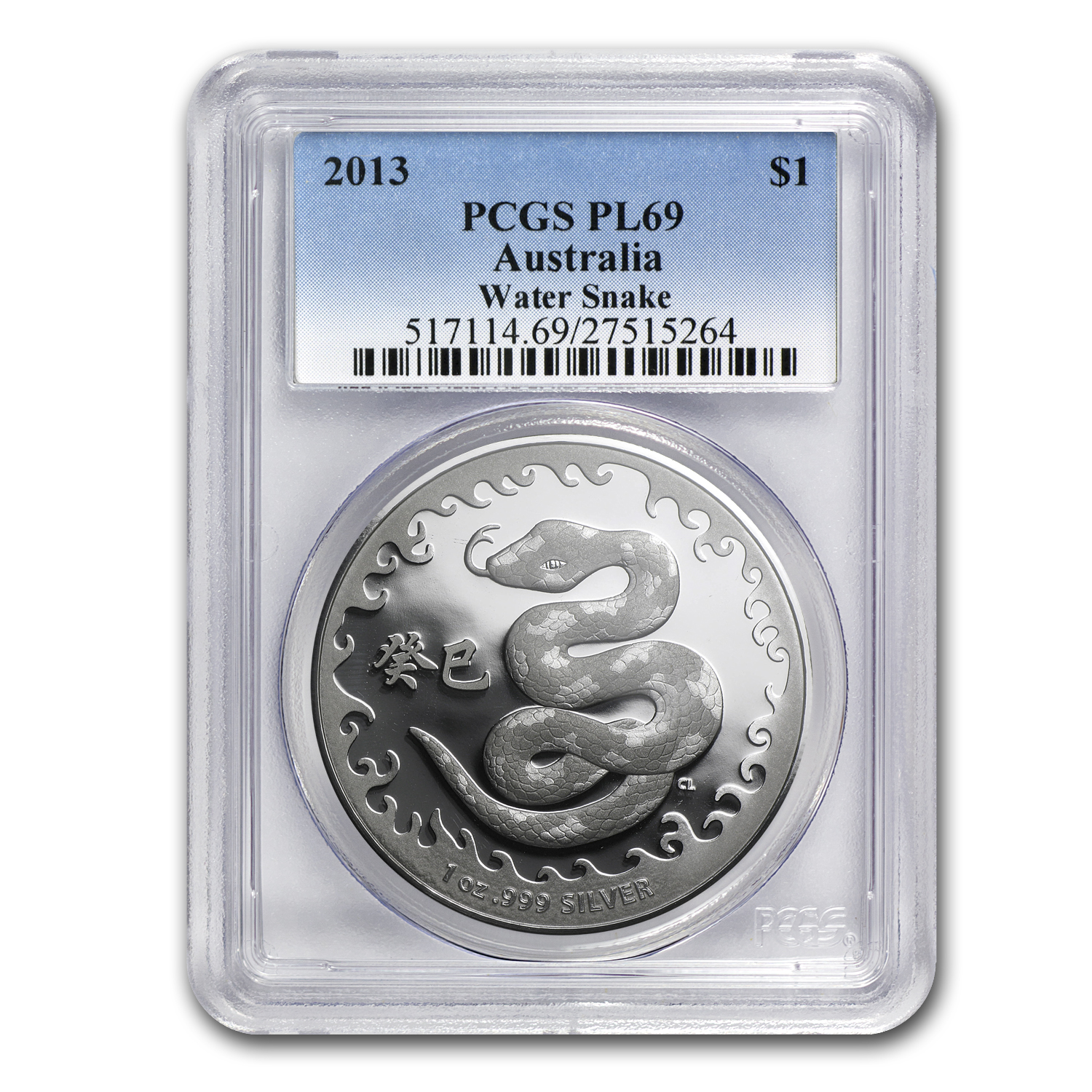 2013 Australia 1 oz Silver Year of the Snake PL-69 PCGS