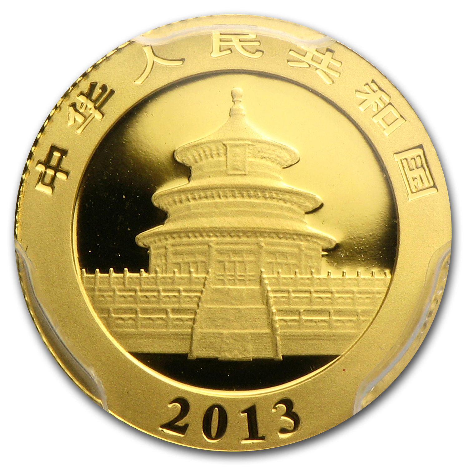 2013 China 1/20 oz Gold Panda MS-70 PCGS