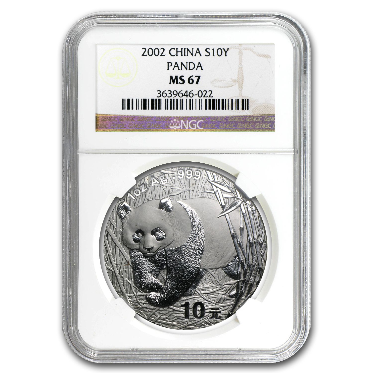 2002 China 1 oz Silver Panda MS-67 NGC