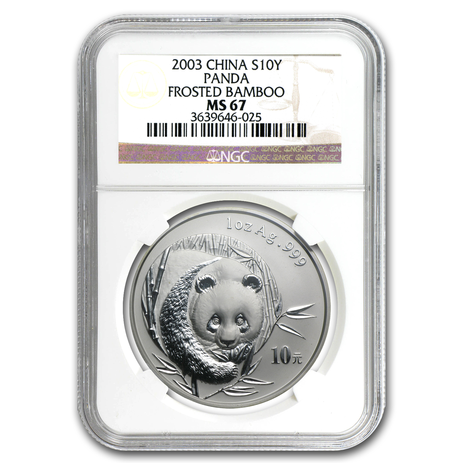 2003 China 1 oz Silver Panda MS-67 NGC (Frosted Bamboo)