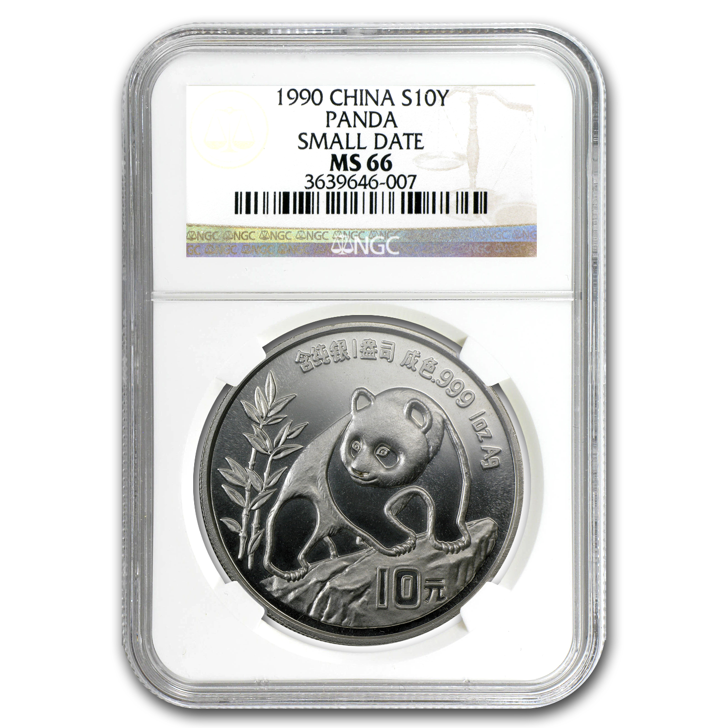 1990 China 1 oz Silver Panda MS-66 NGC (Small Date)