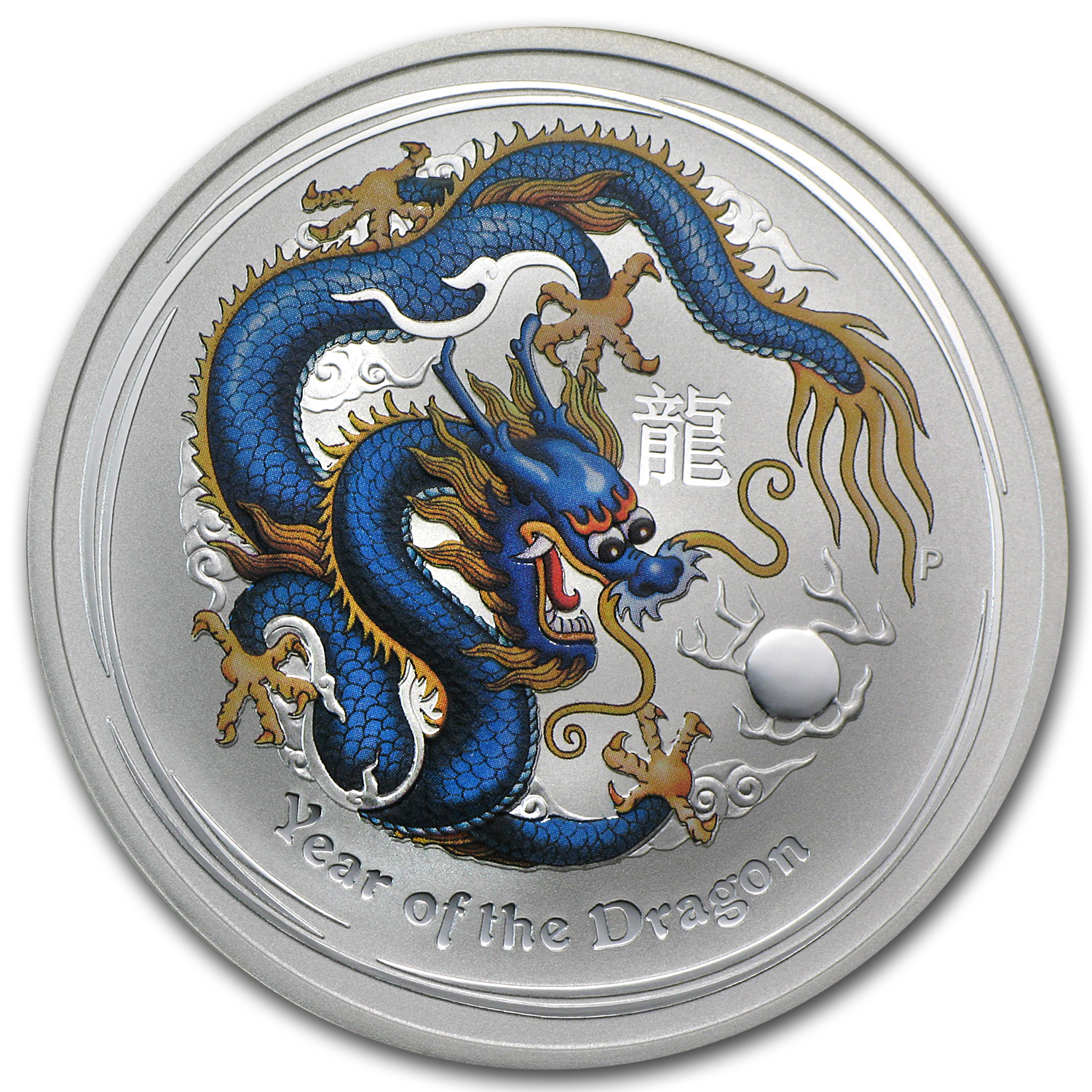 2012 1 oz Silver Year of the Dragon Blue Colorized Coin