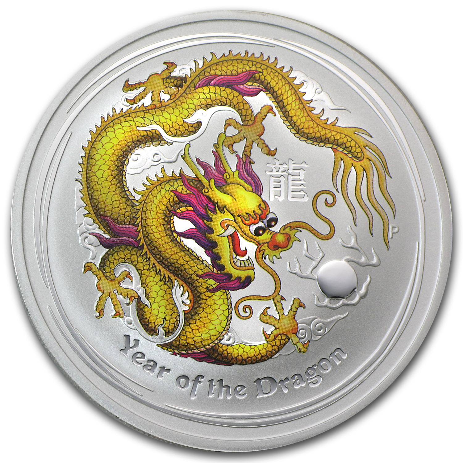2012 Australia 1 oz Silver Dragon BU (Yellow Colorized)