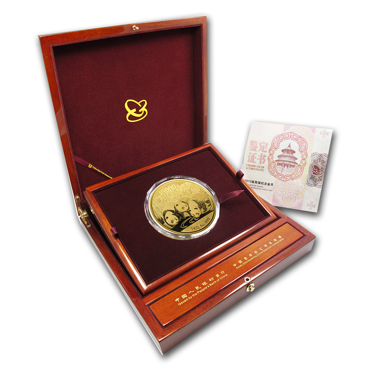2013 1 Kilo Proof Gold Chinese Panda (W/Box & Coa)