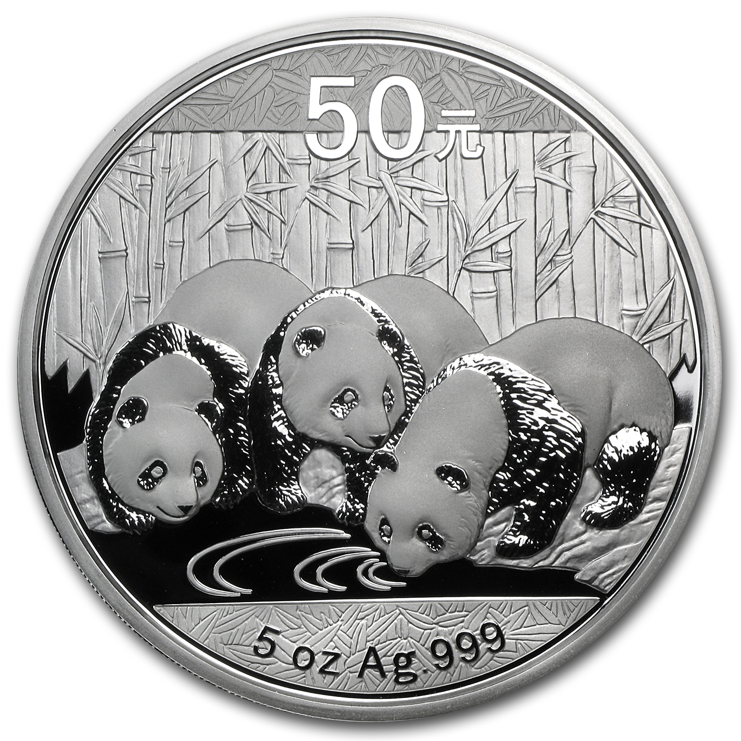 2013 5 oz Proof Silver Panda (w/Box & CoA)
