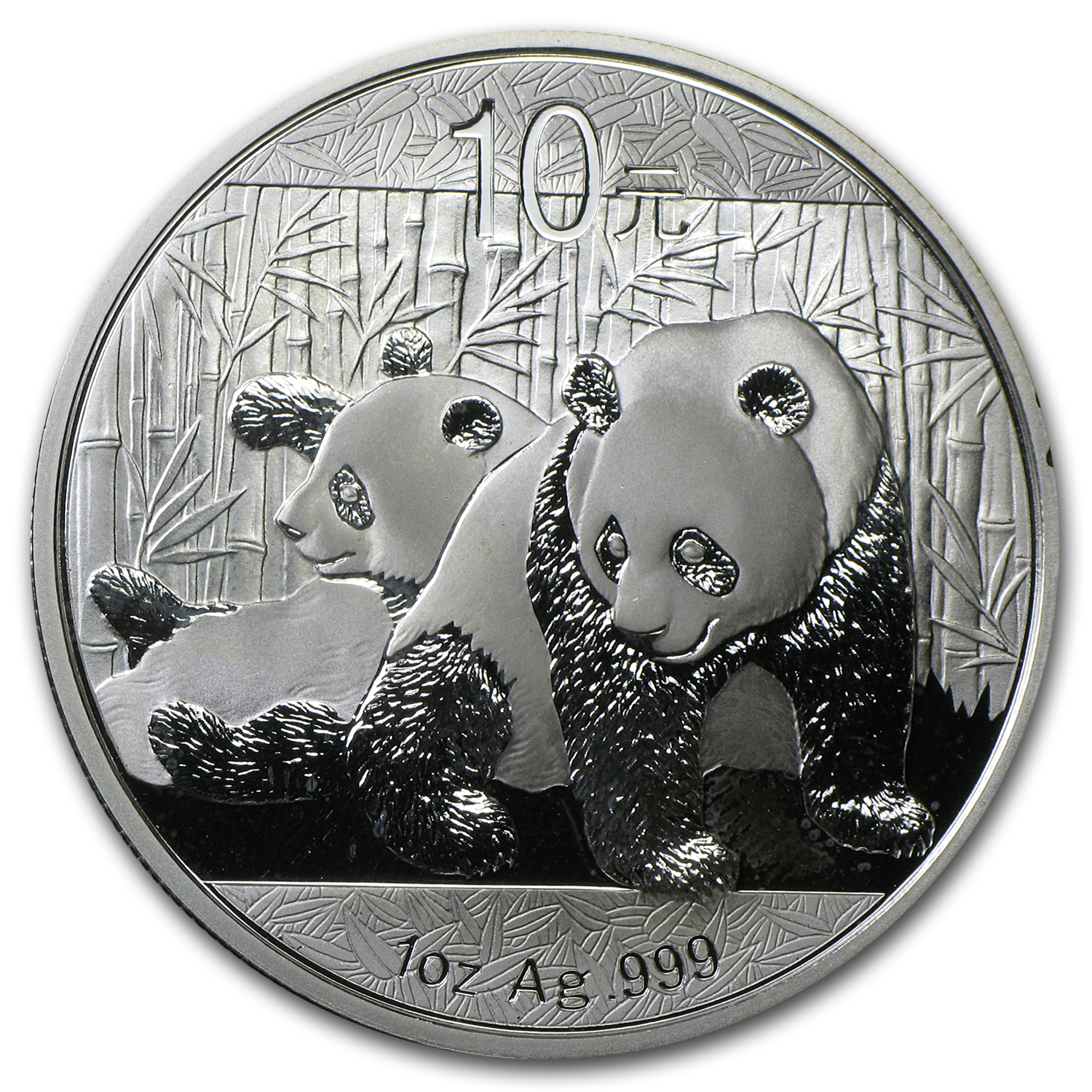 2010 1 oz Silver Chinese Panda - Spotty