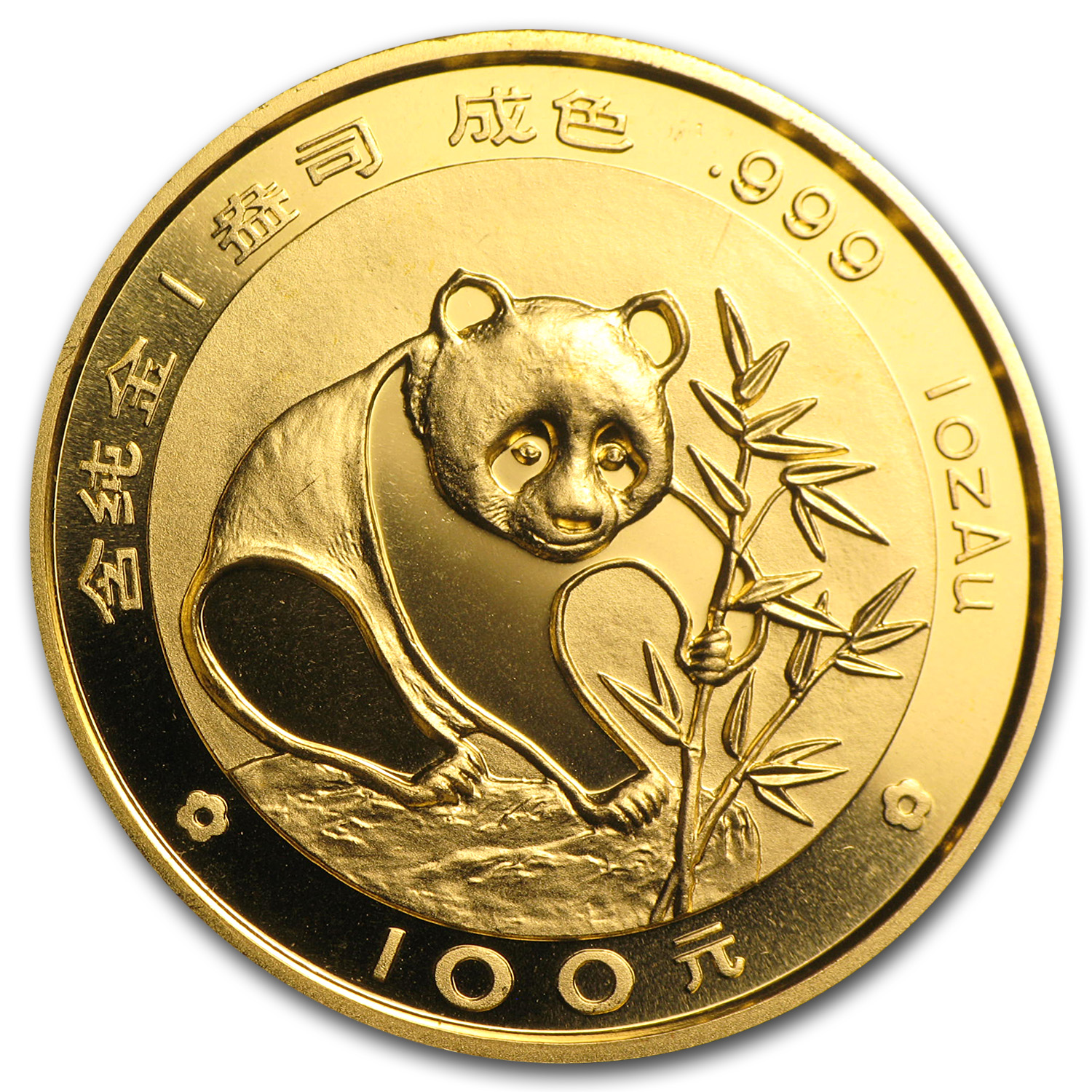 1988 China 1 oz Gold Panda BU (Not Sealed)