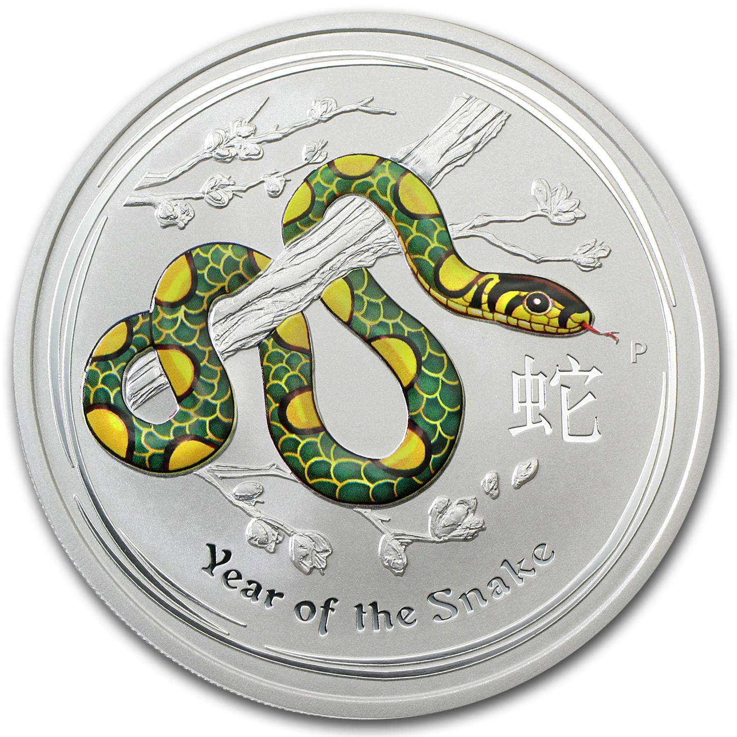 2013 5 oz Silver Australian Year of the Snake Colorized w/Red Box