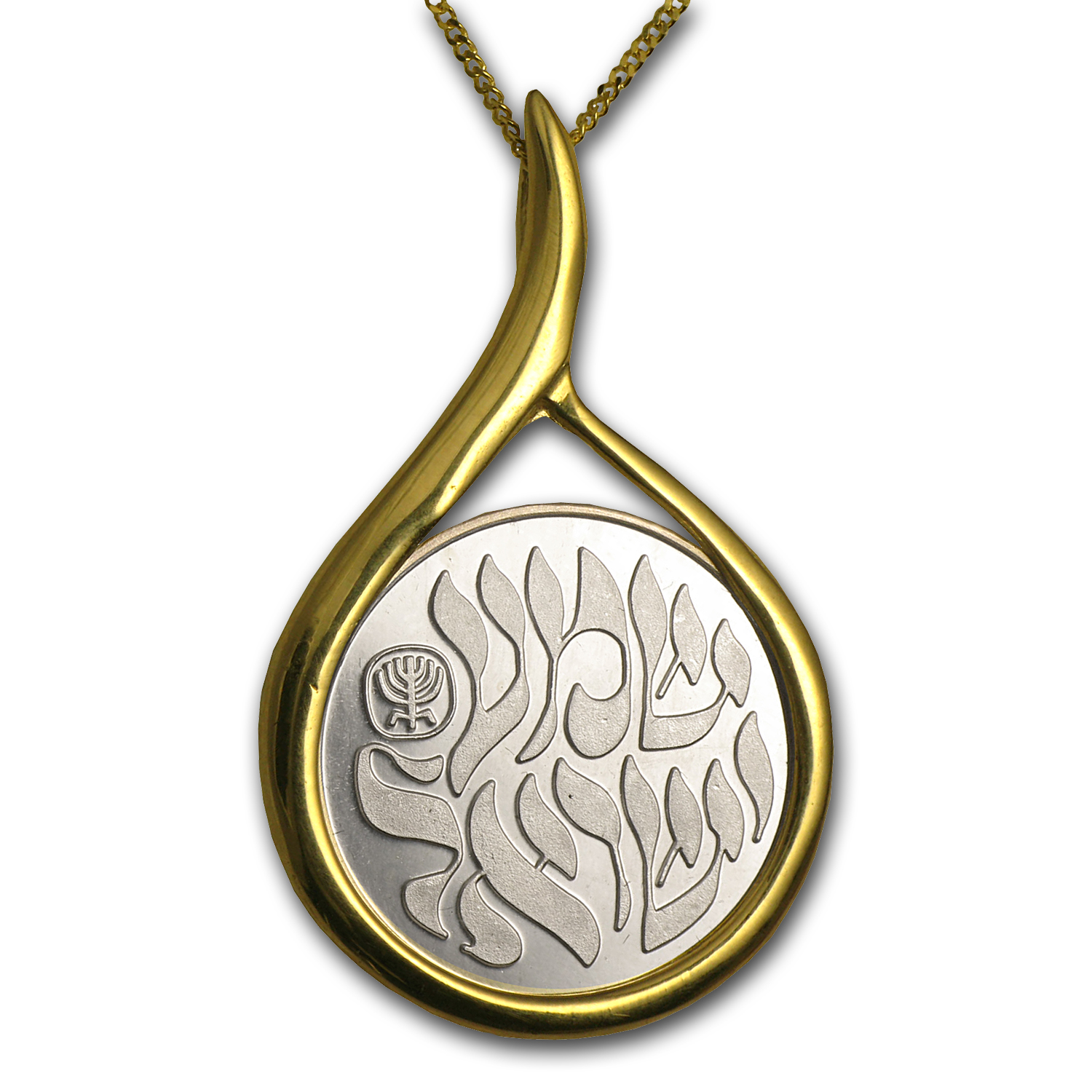 Israel Shema Silver Medal with 14k Gold Pendant