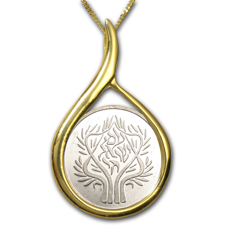 14k Gold Bezel Israel Tree Of Life Silver Medal Pendant