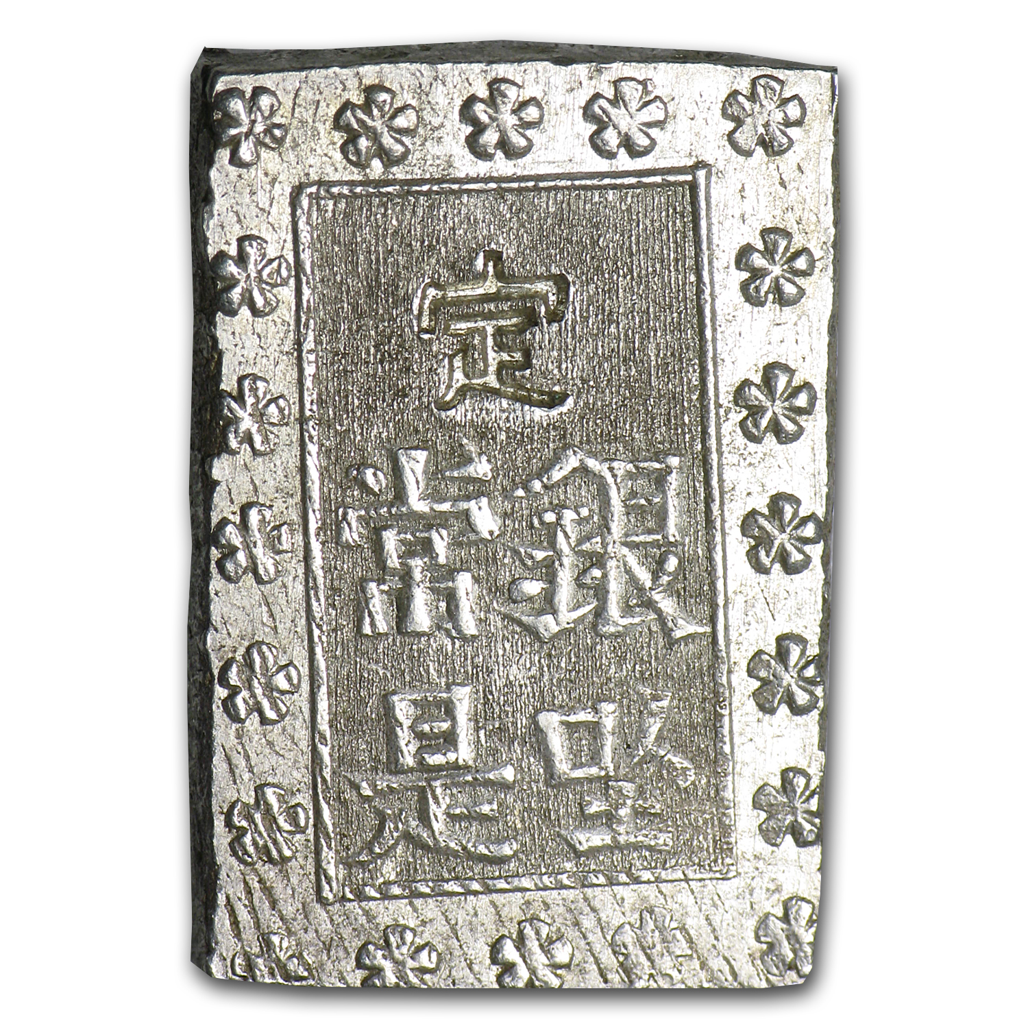 Japan Rectangular Silver 2 BU (Uncirculated) (C# 16a)