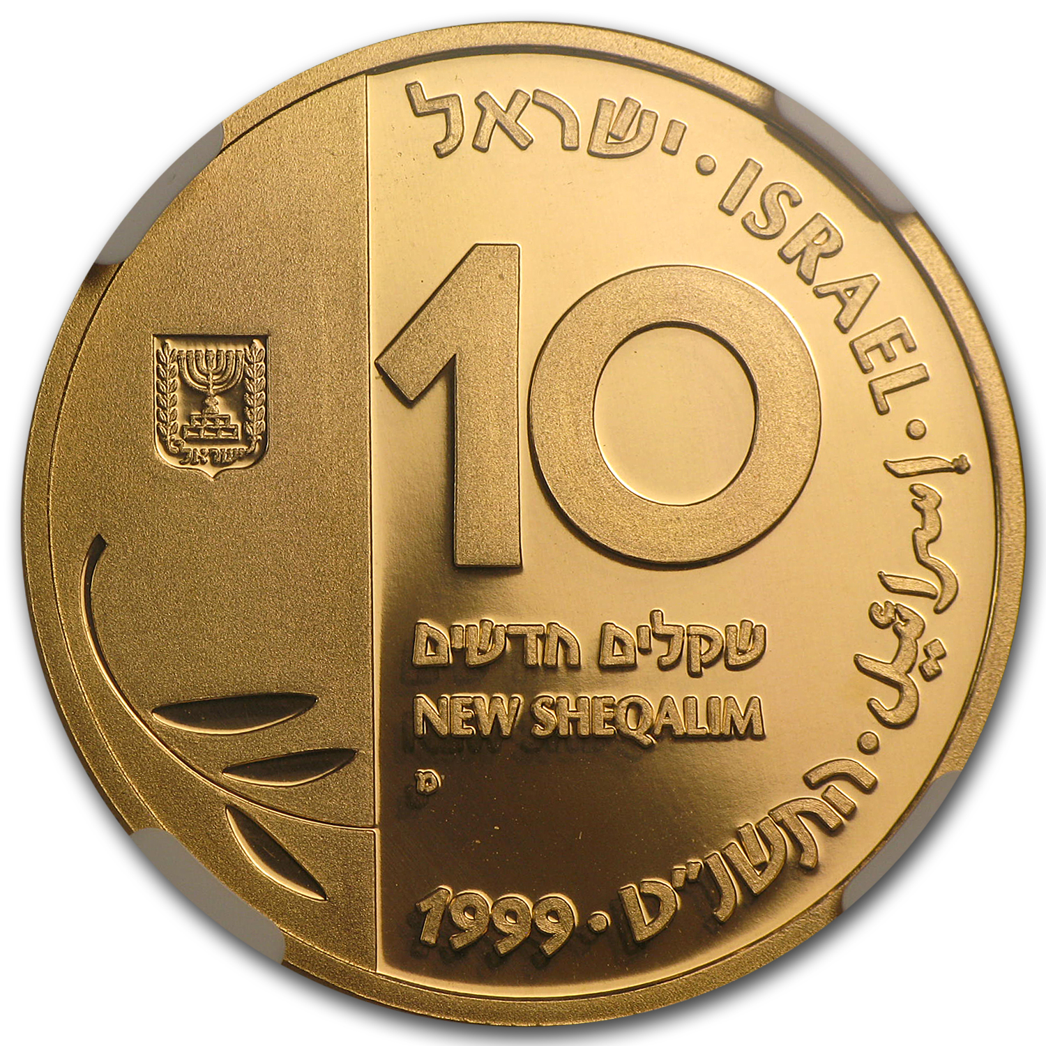 1999 Israel 1/2 oz Gold 10 NIS Year 2000 PF-69 NGC