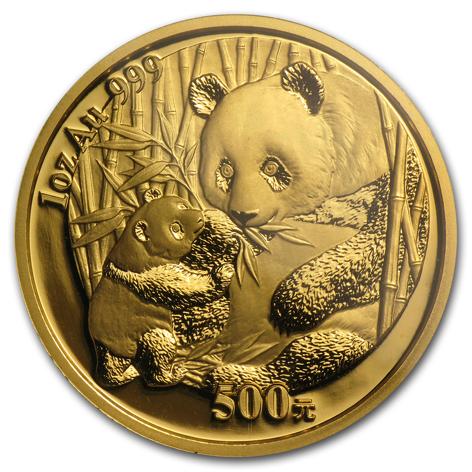 2005 China 1 oz Gold Panda MS-67 NGC