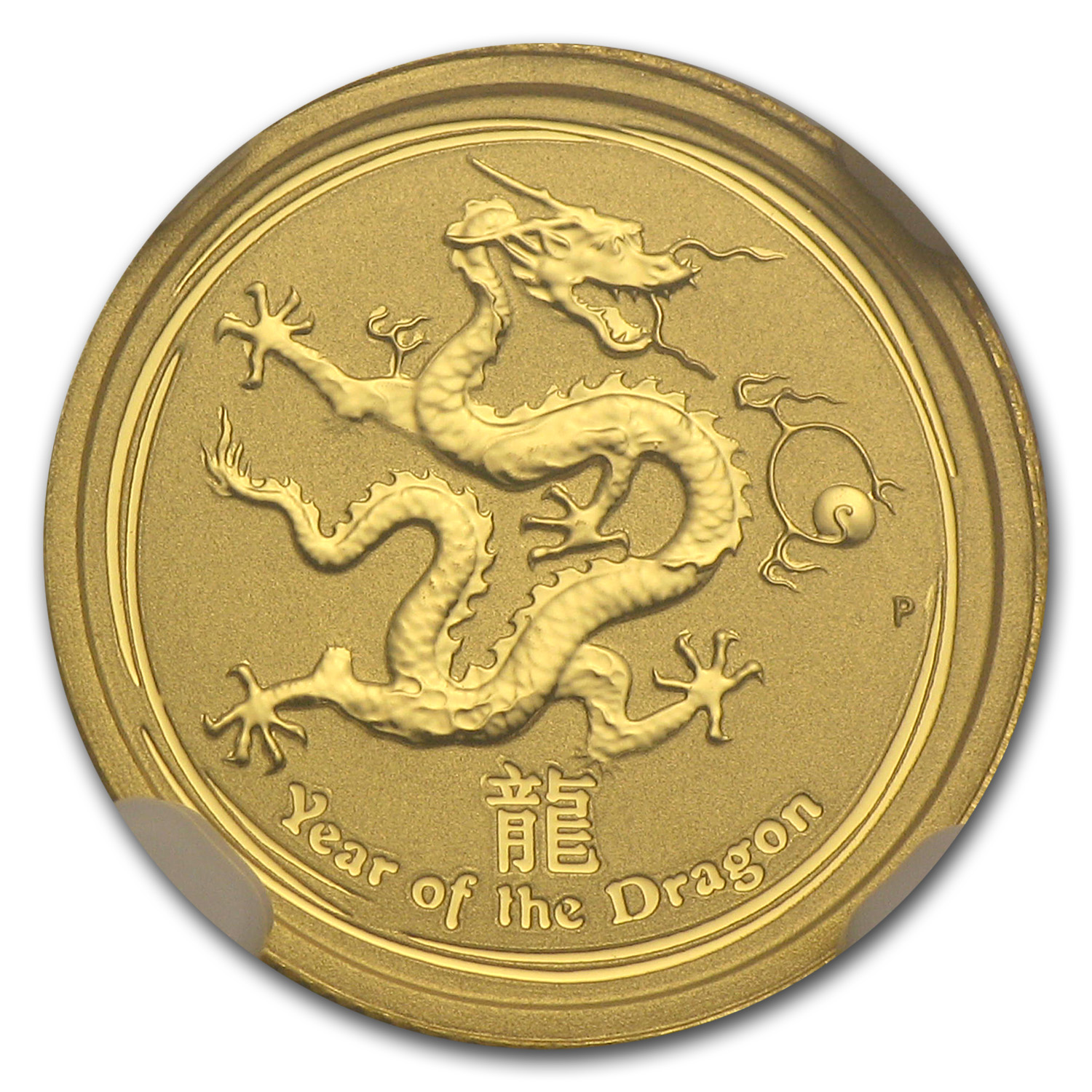 2012 1/20 oz Gold Lunar Year of the Dragon (SII) NGC MS-70