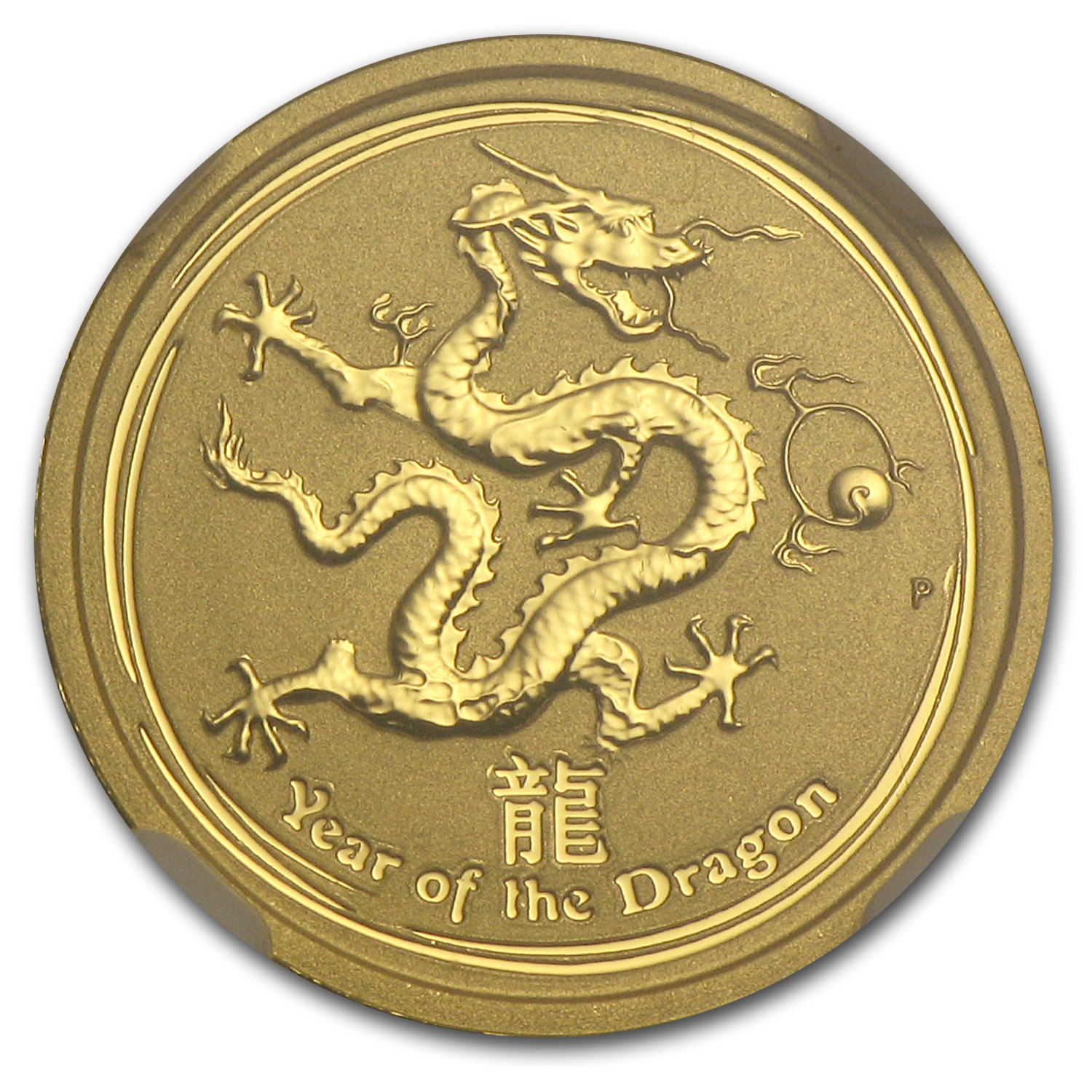 2012 1/20 oz Gold Lunar Year of the Dragon (SII) MS-69 NGC