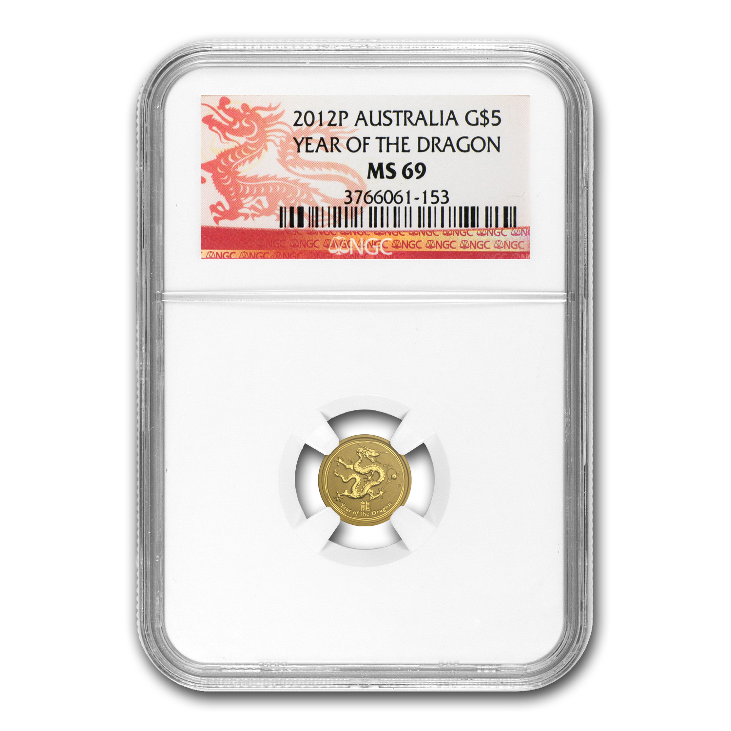 2012 1/20 oz Gold Lunar Year of the Dragon MS-69 NGC (SII)