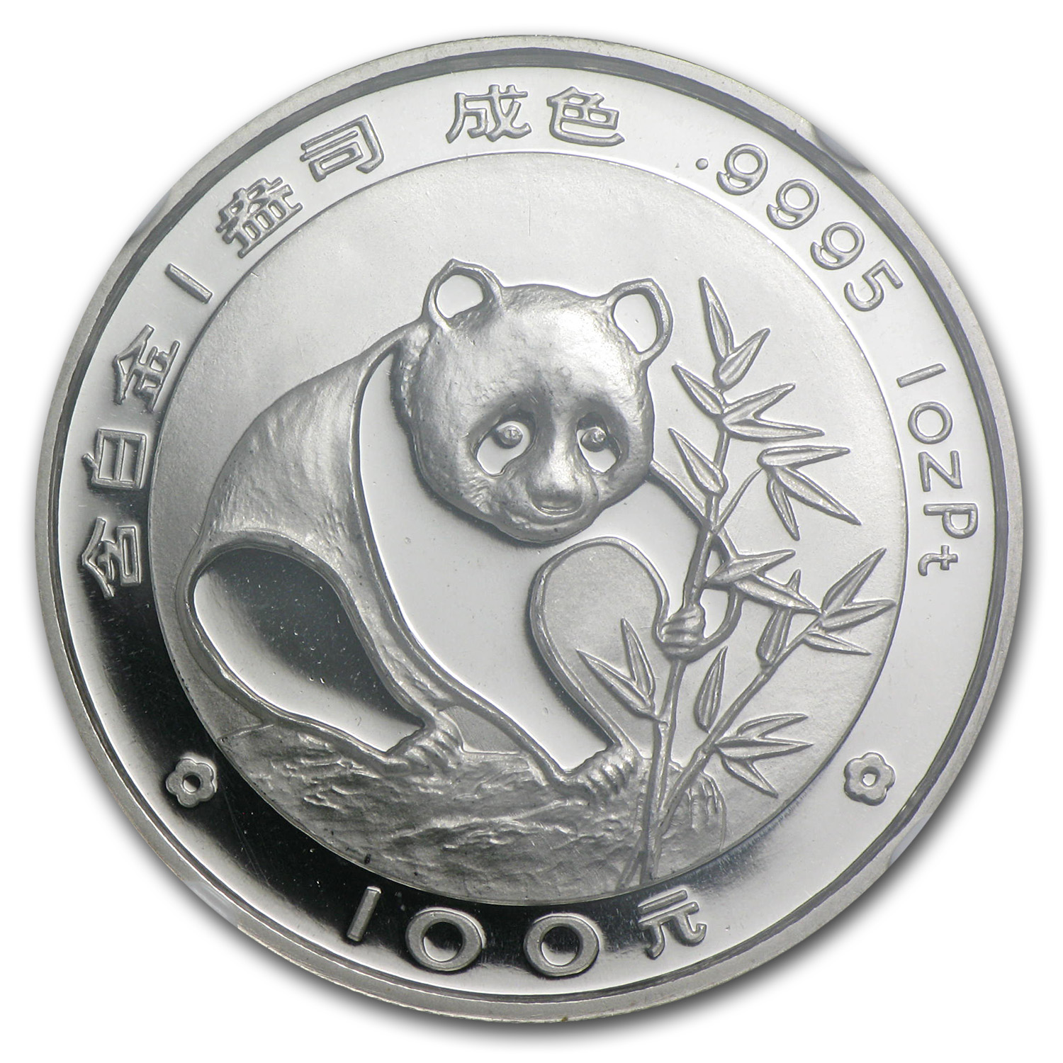 1988 China 1 oz Proof Platinum Panda PF-69 NGC