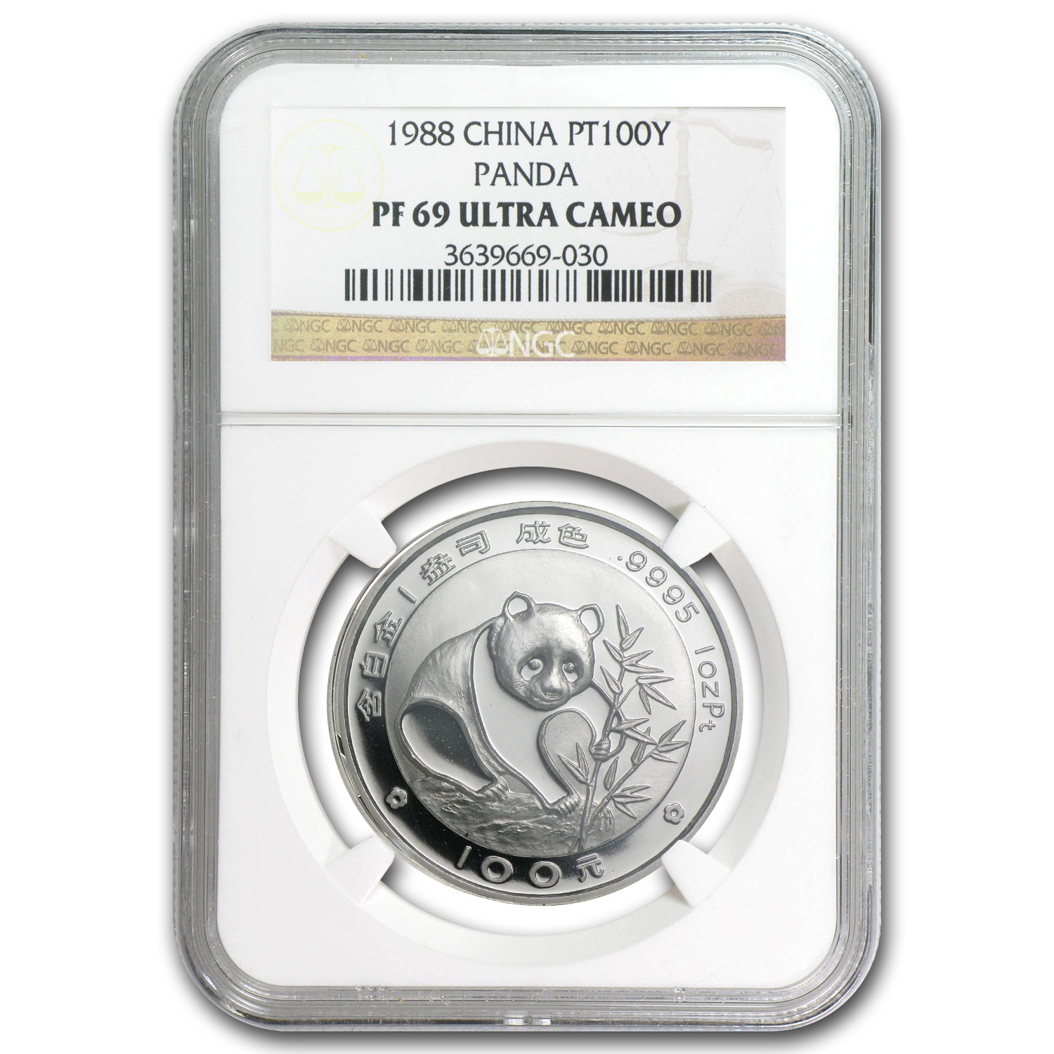 1988 1 oz Proof Platinum Chinese Panda NGC PF-69
