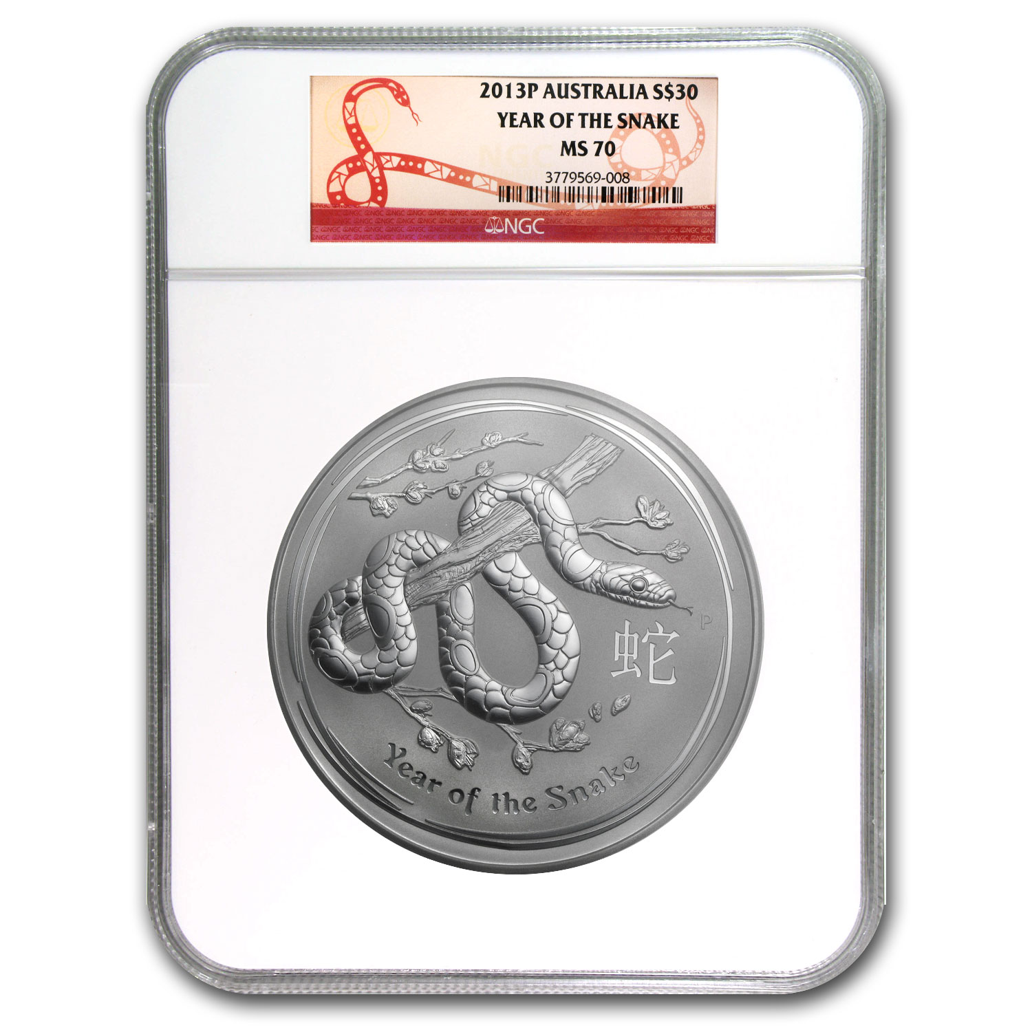 2013 Australia 1 kilo Silver Year of the Snake MS-70 NGC
