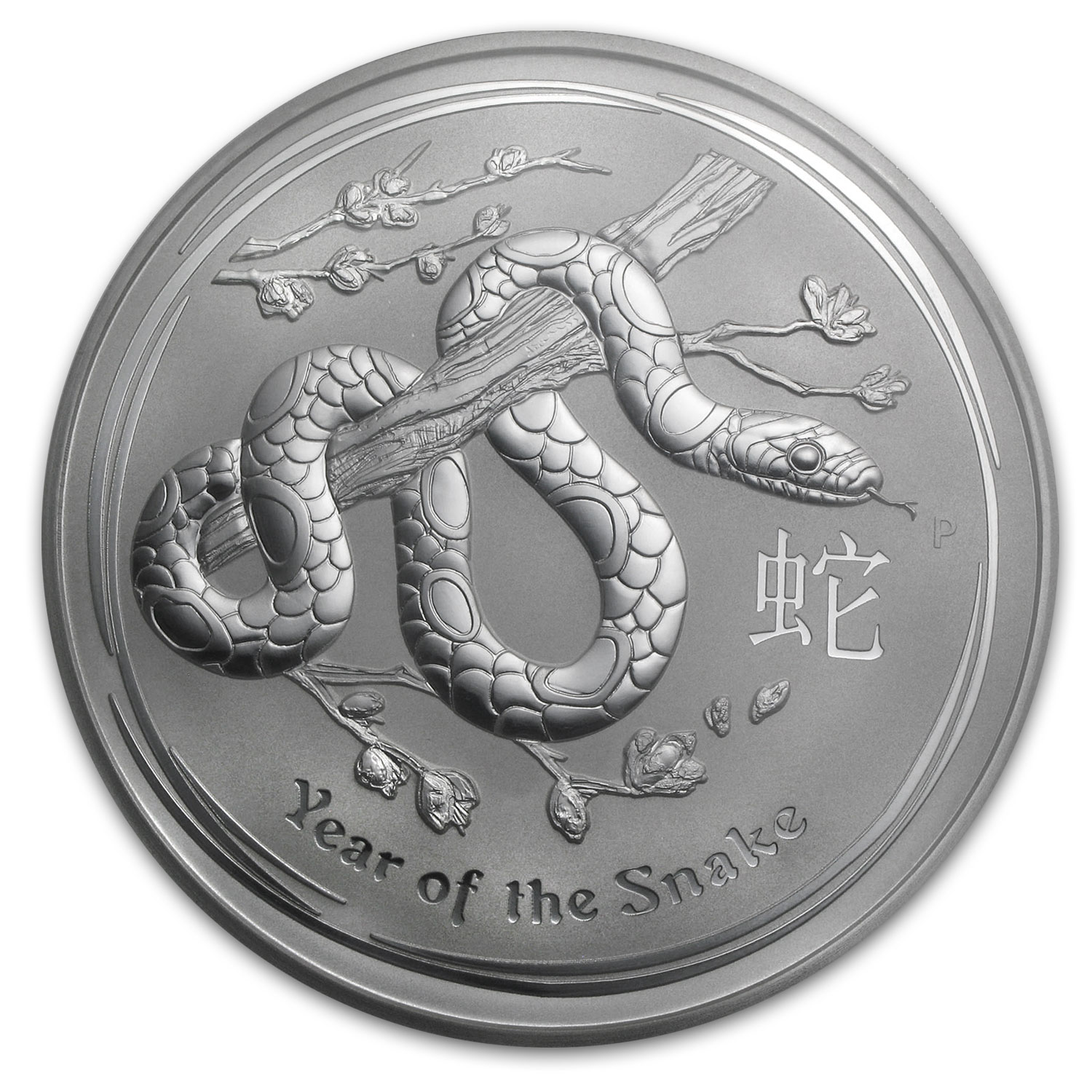 2013 1 Kilo 32.15 oz Silver Year of the Snake (SII) NGC MS-69