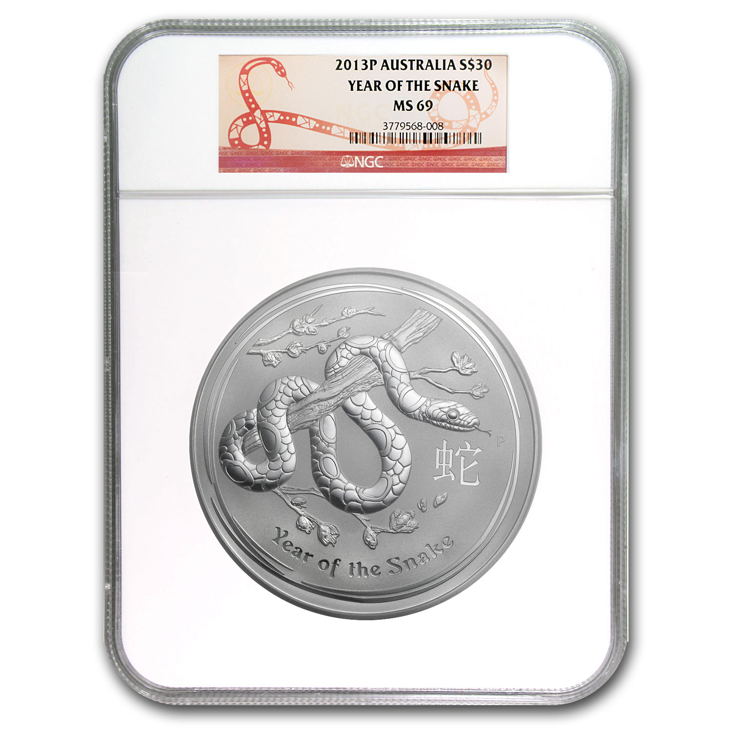2013 Australia 1 Kilo Silver Year Of The Snake Ms 69 Ngc