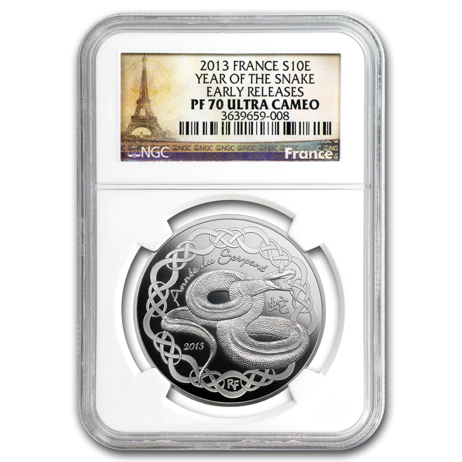 2013 France Silver €10 Year of the Snake PF-70 NGC (ER)