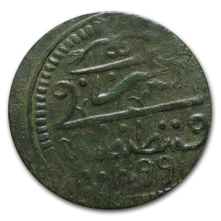 Ottoman Empire Copper Mangir AH1099/1687
