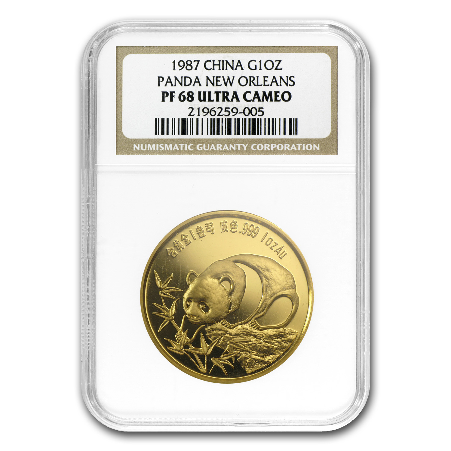 1987 China 1 oz Gold Panda PF-68 NGC (New Orleans)