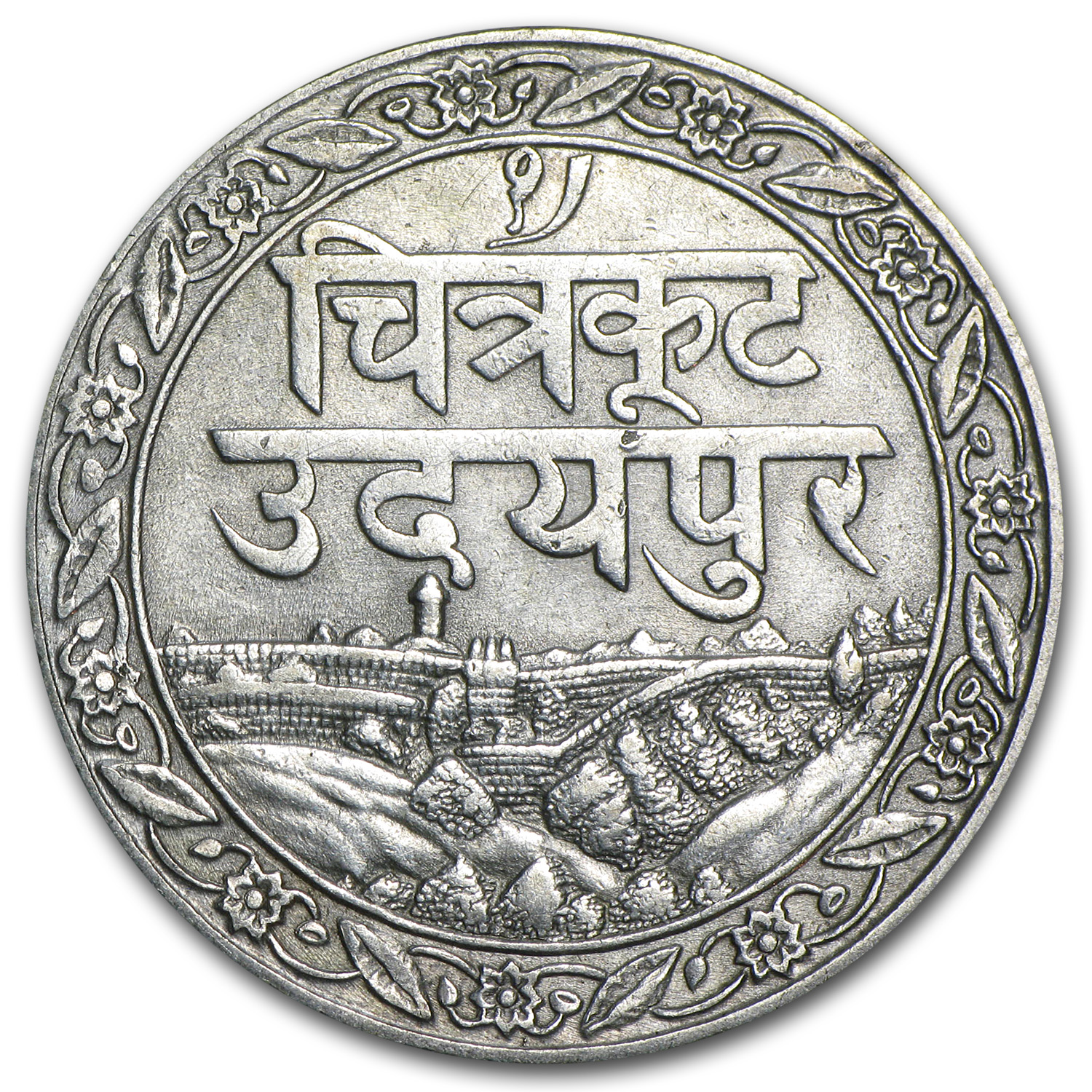 VS1985/1928 India Mewar Silver 1 Rupee XF