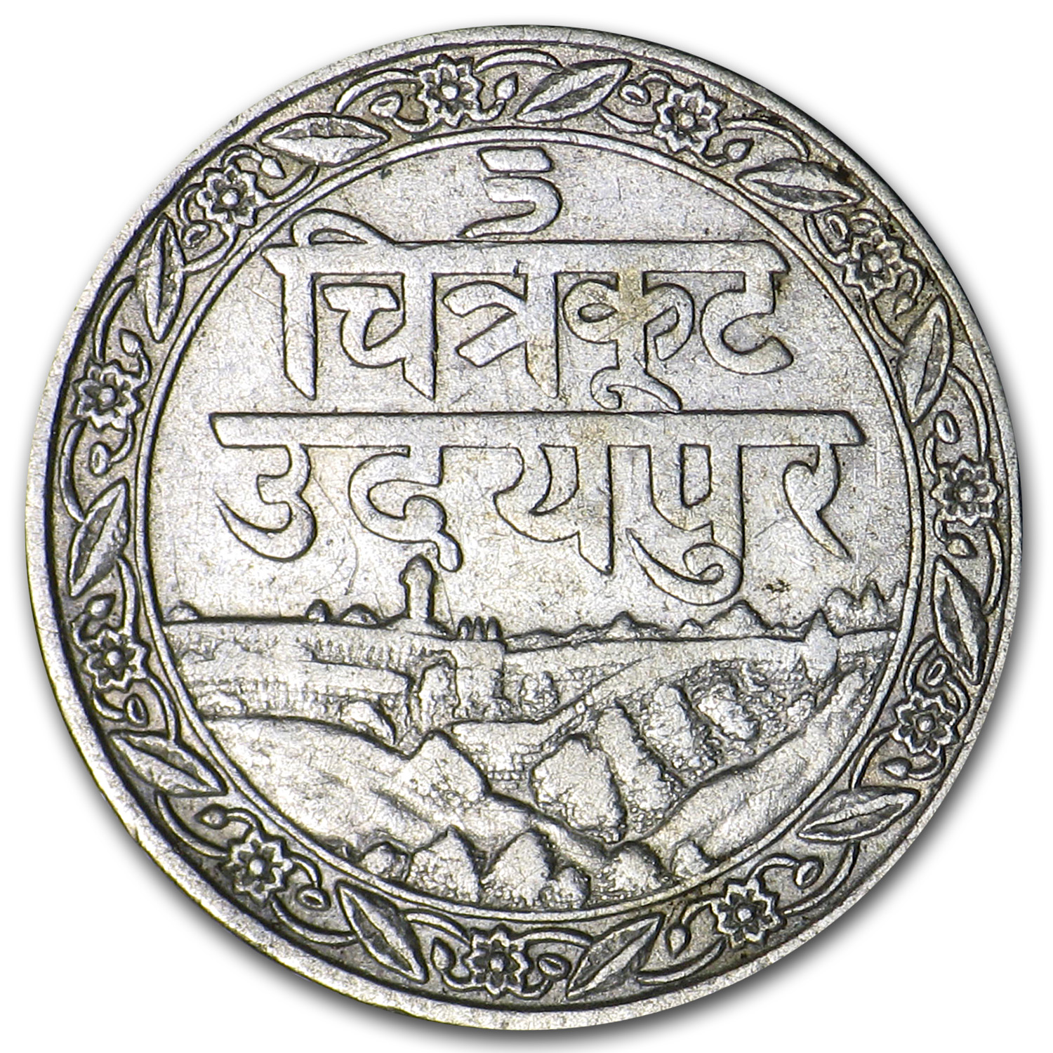 VS1928/1985 India Mewar 1/8 Silver Rupee VF+