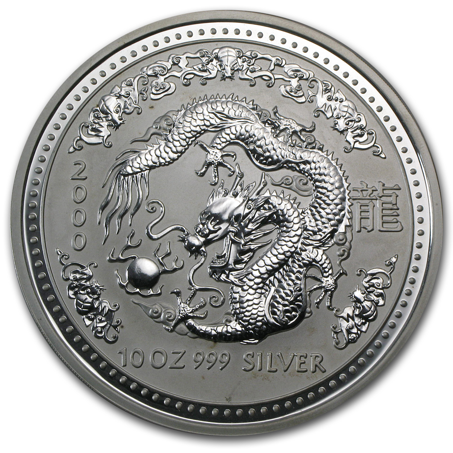 2000 10 oz Silver Lunar Year of the Dragon SI (Light Abrasions)