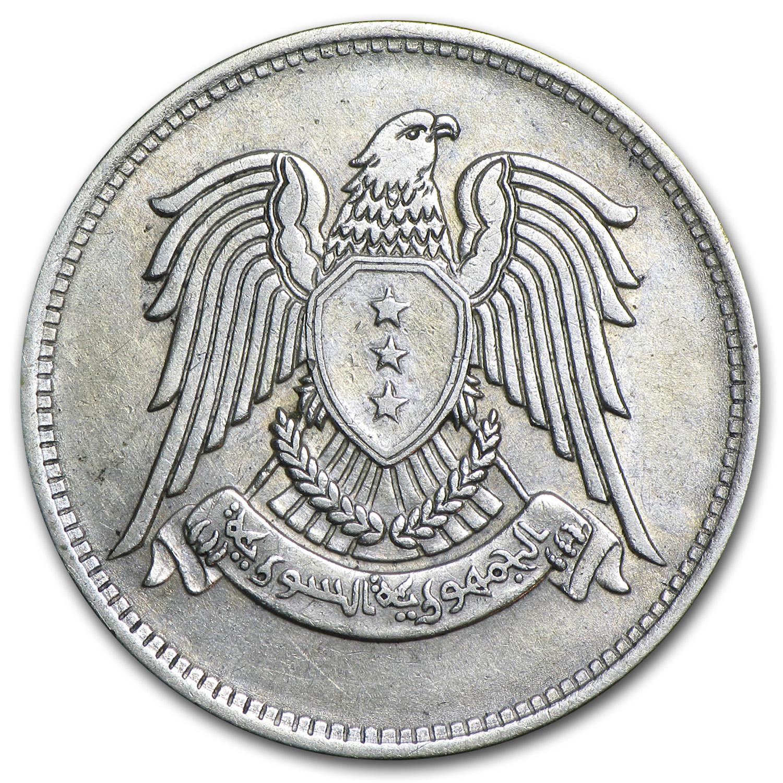 Ah1366 1947 Syria Silver 50 Piastres Ef Silver Coins