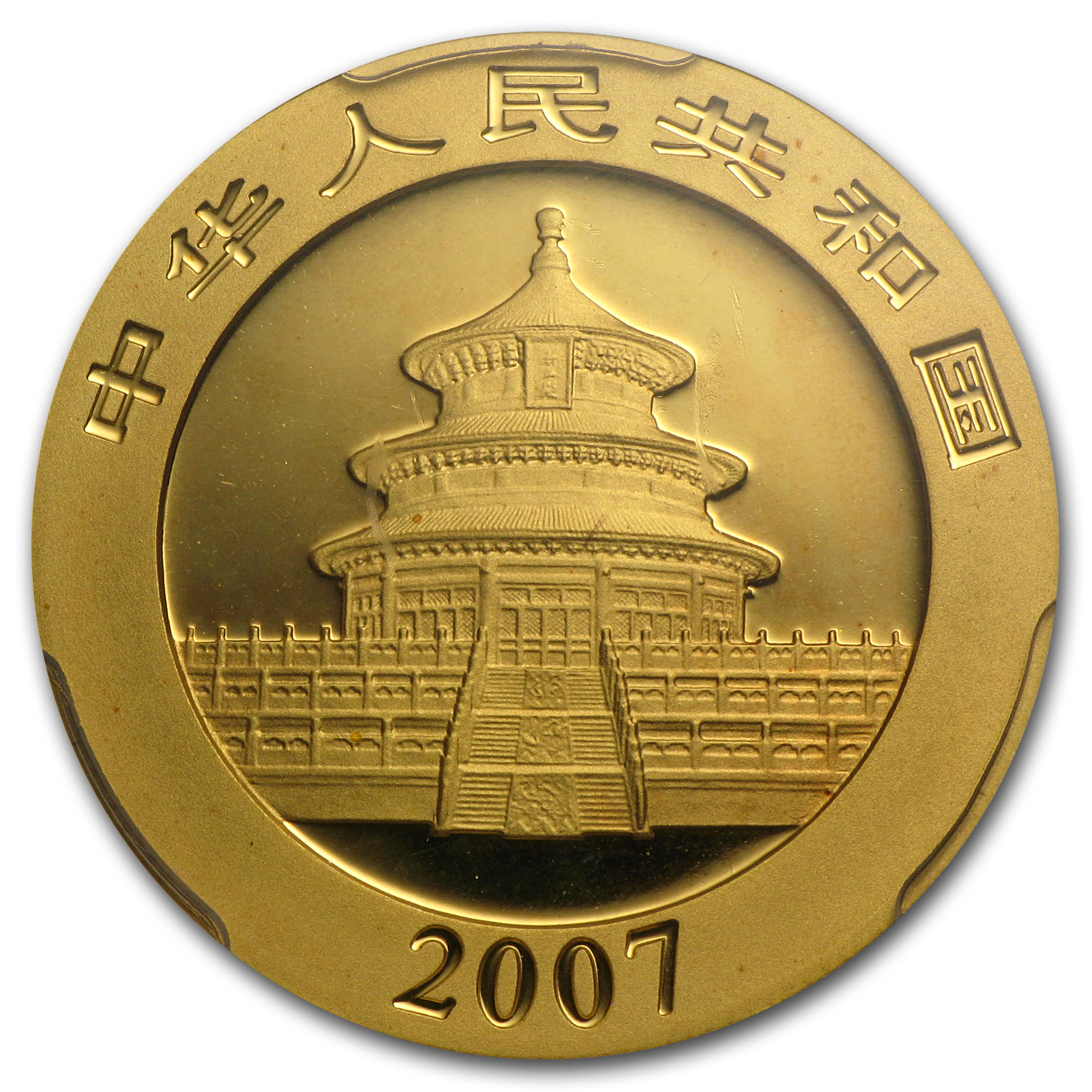 2007 China 1/2 oz Gold Panda MS-68 PCGS