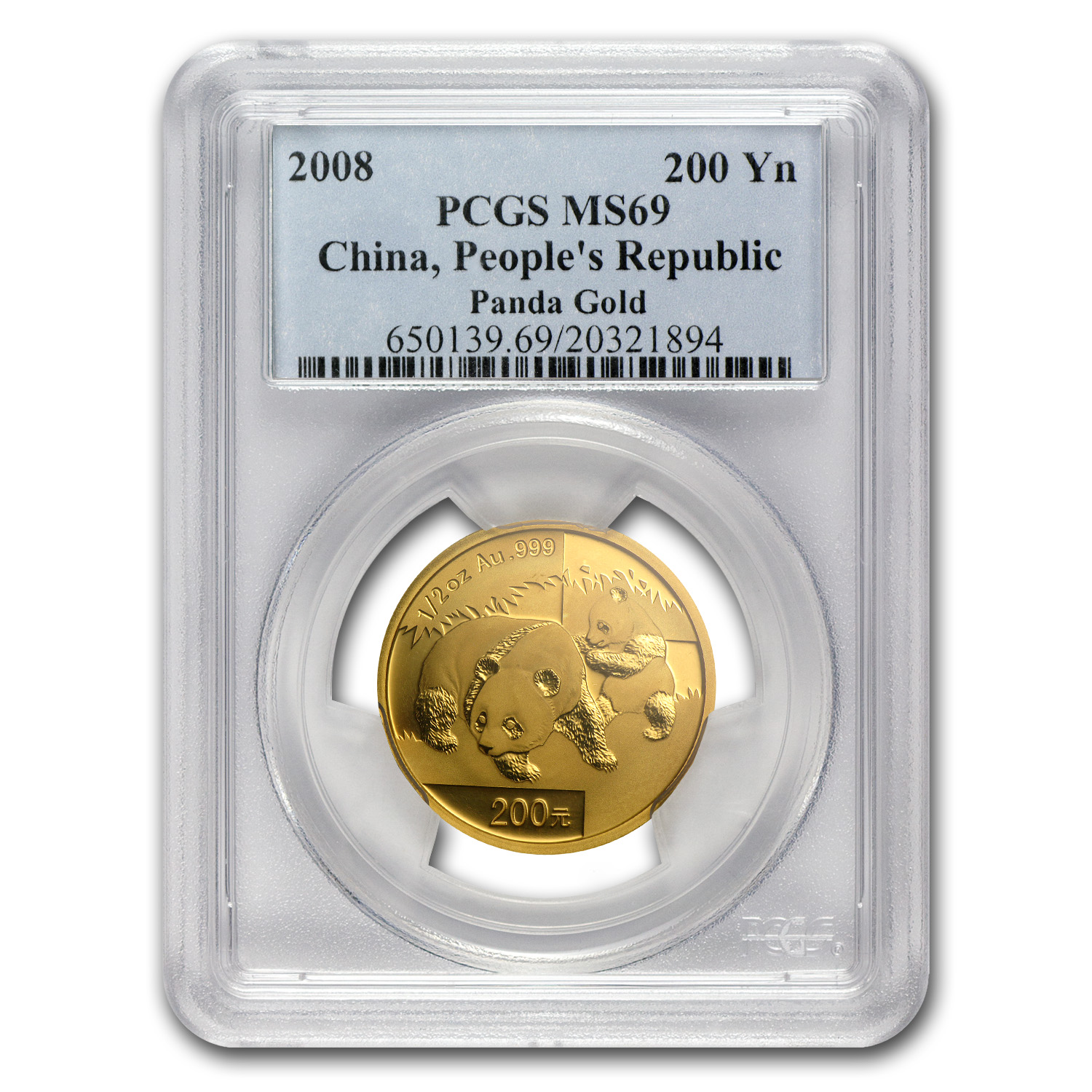 2008 China 1/2 oz Gold Panda MS-69 PCGS