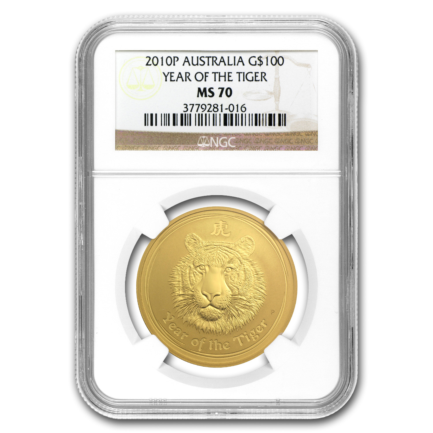 2010 1 oz Gold Lunar Year of the Tiger (Series II) NGC MS-70