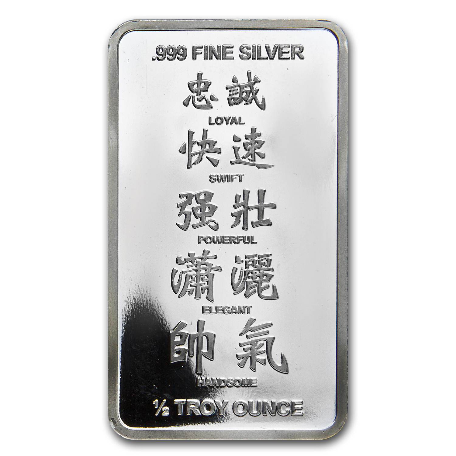 1/2 oz Silver Bars - Year of the Horse