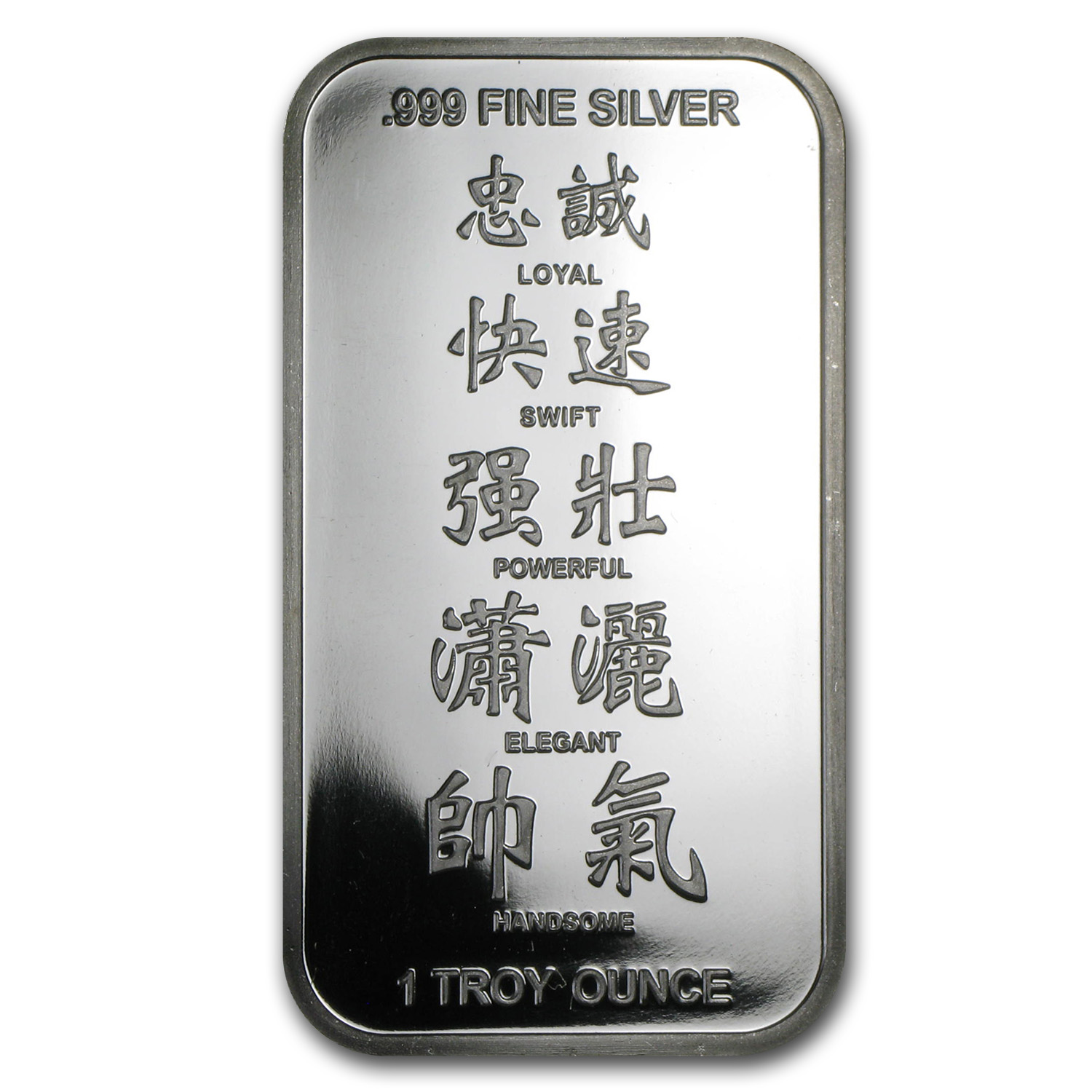 1 oz Silver Bars - APMEX (2014 Year of the Horse)