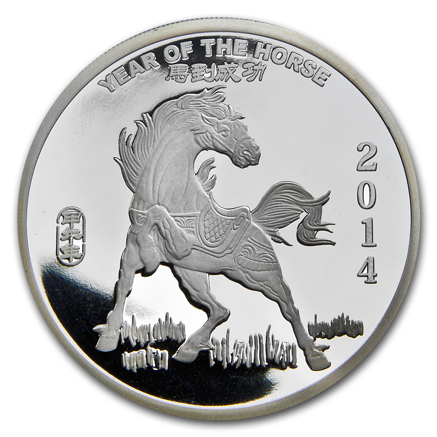 2 oz APMEX 2014 Year of the Horse Silver Round .999 Fine