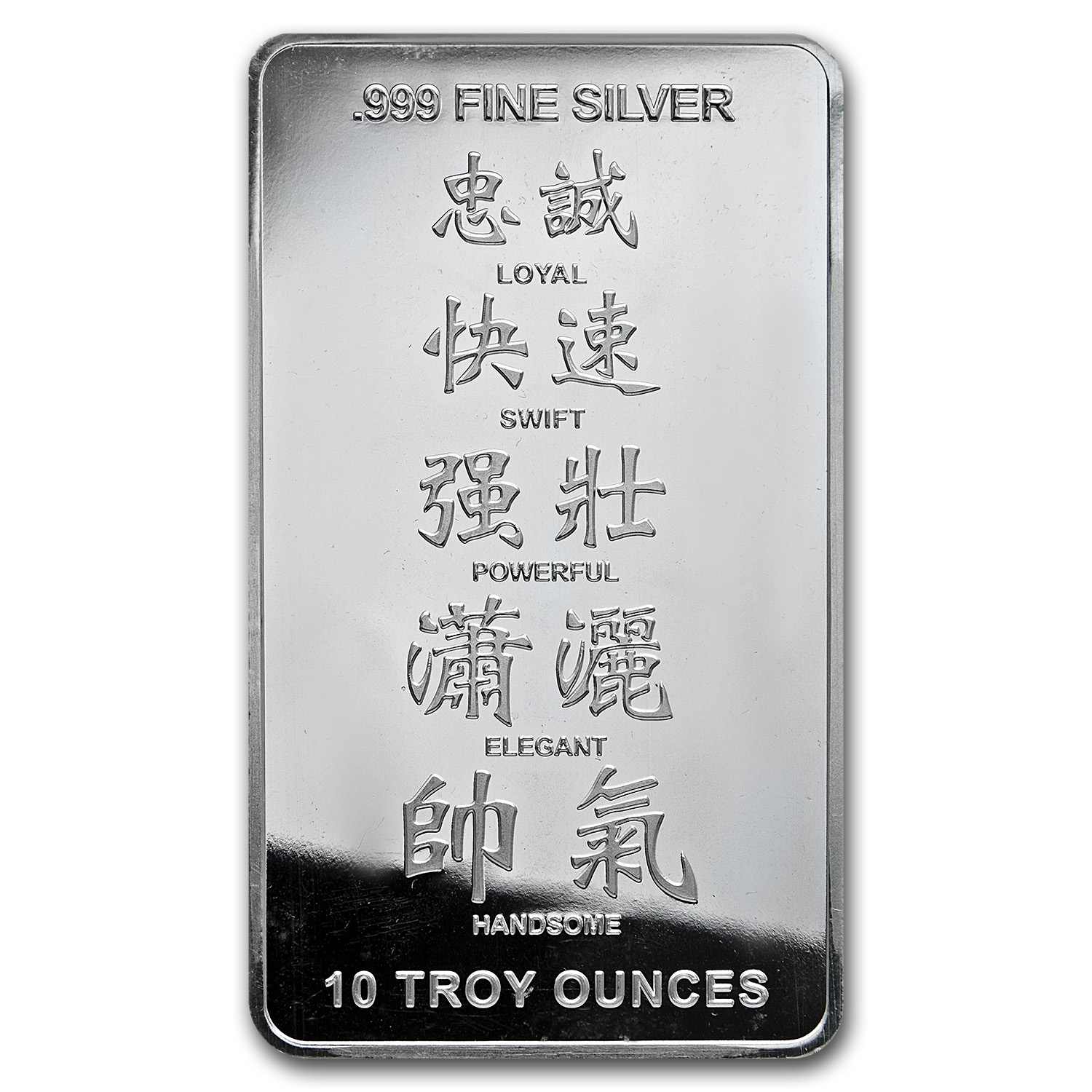 10 oz Silver Bars - APMEX (2014 Year of the Horse)