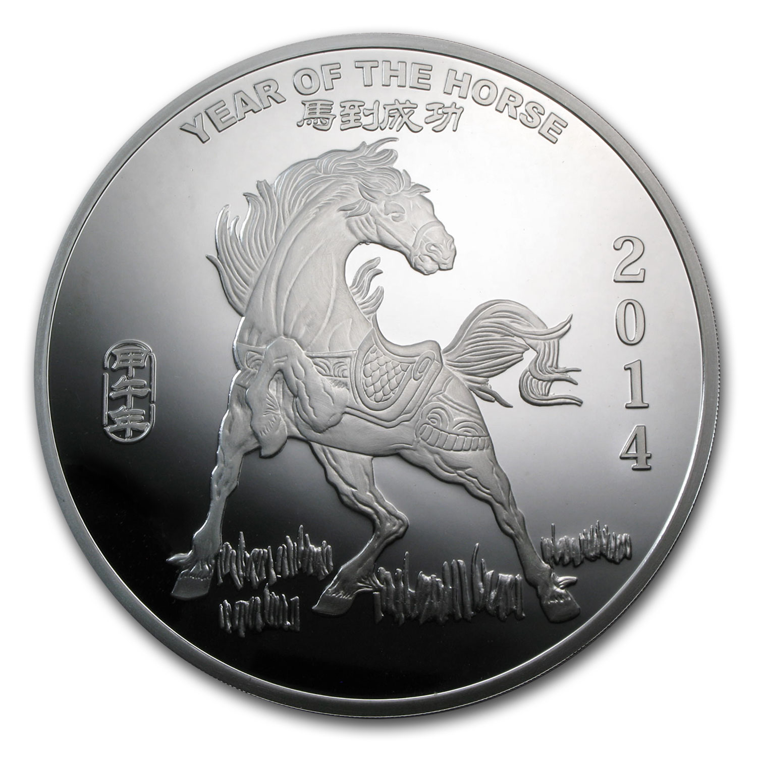 10 oz APMEX 2014 Year of the Horse Silver Round .999 Fine
