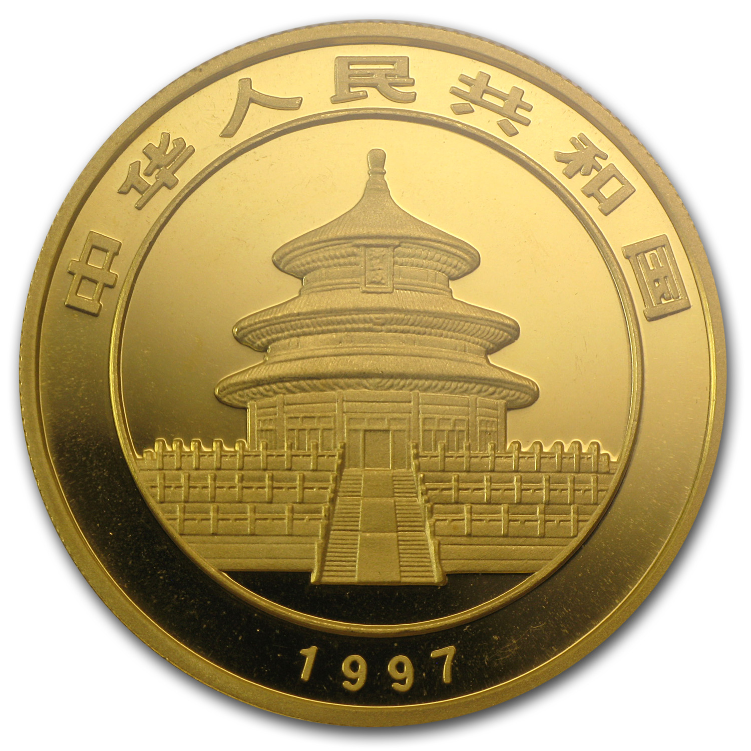1997 China 1 oz Gold Panda Large Date MS-69 PCGS