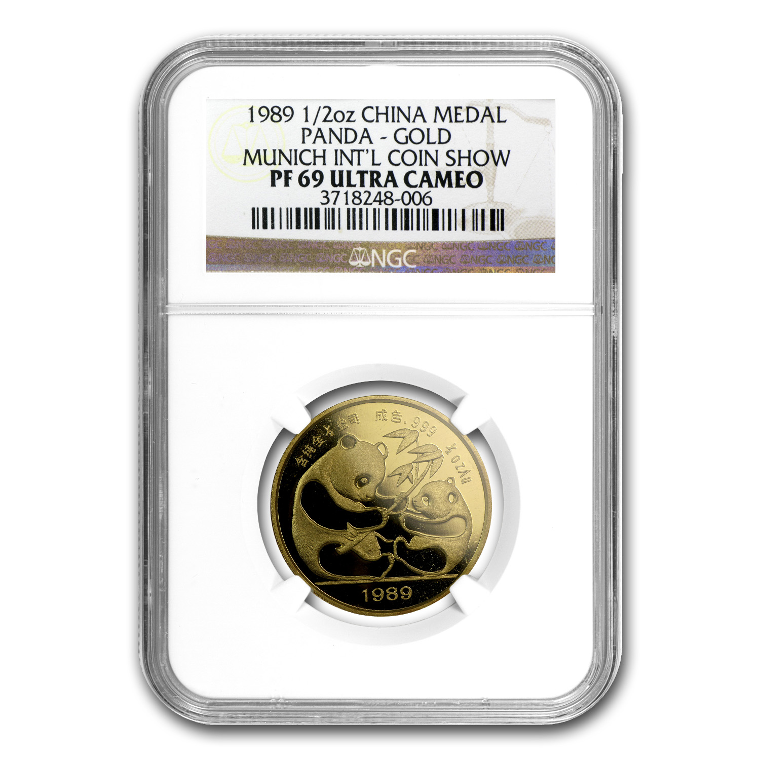 1989 China 1/2 oz Gold Panda PF-69 NGC (Munich Coin Show)