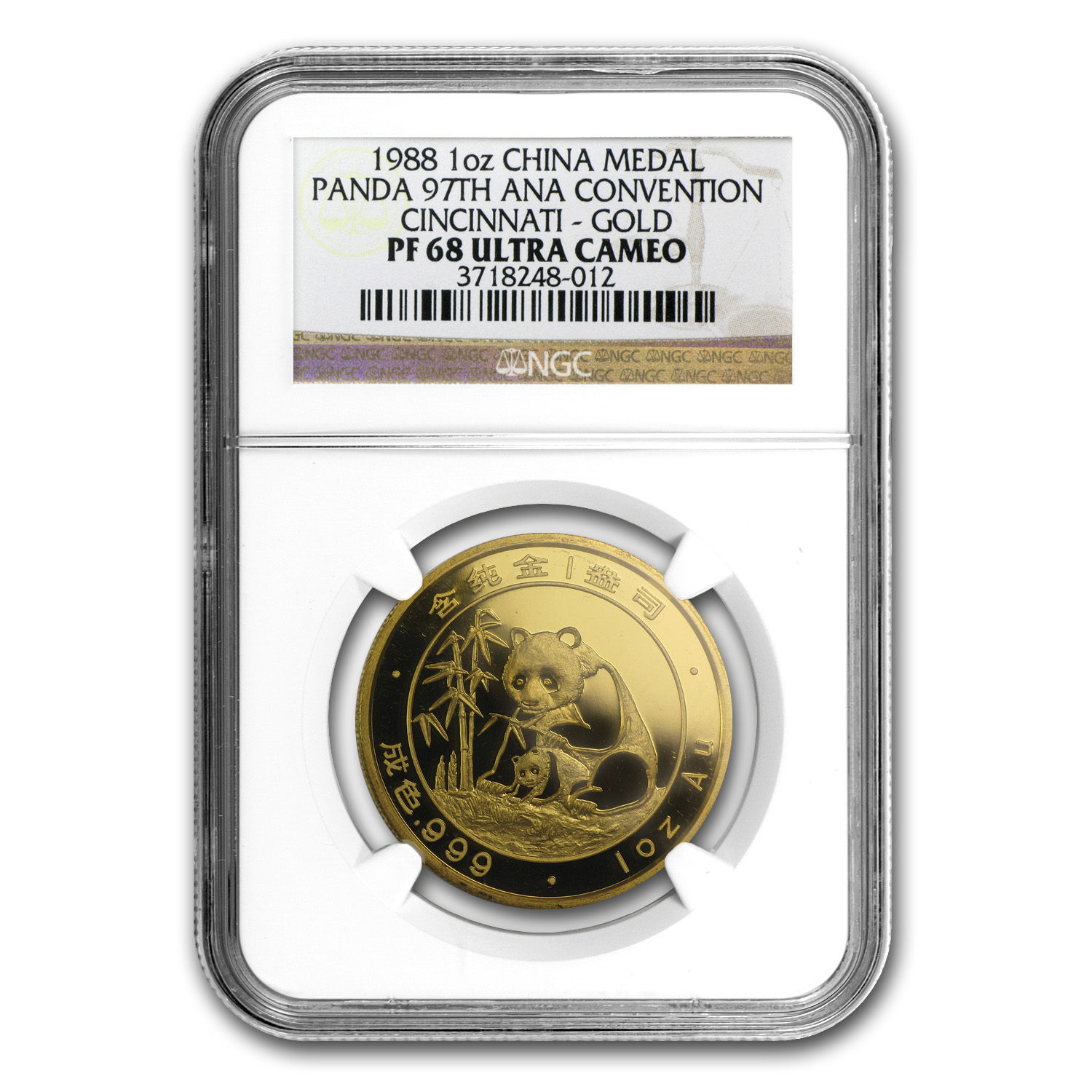 1988 1 oz Gold Chinese Panda Cincinatti ANA Convention PF-68 NGC