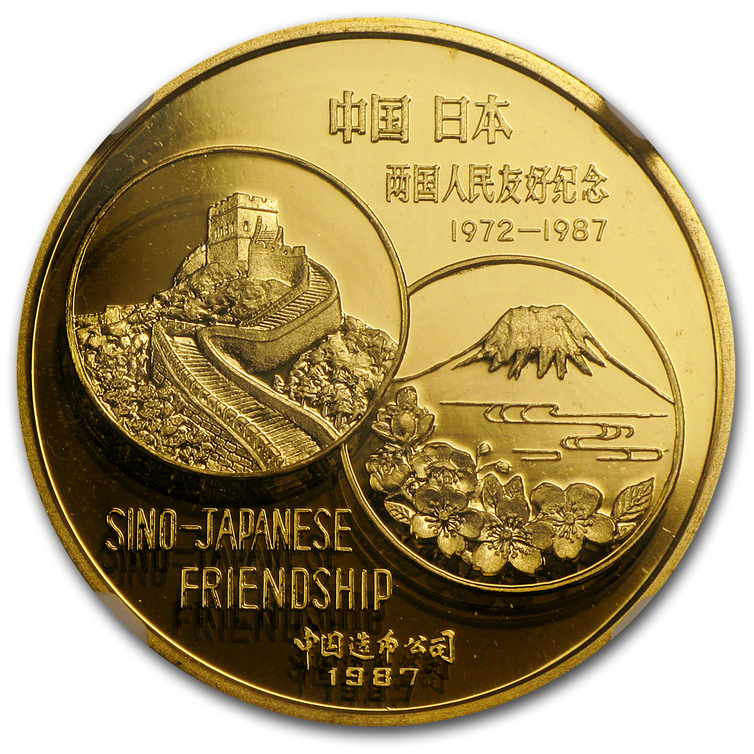 1987 1 oz Gold Panda - Sino-Japanese Friendship PF-68 NGC
