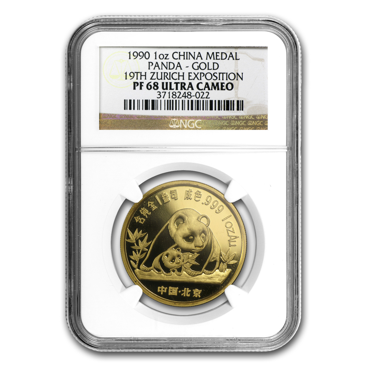 1990 China 1 oz Gold Panda PF-68 NGC (19th Zurich Expo Medal)