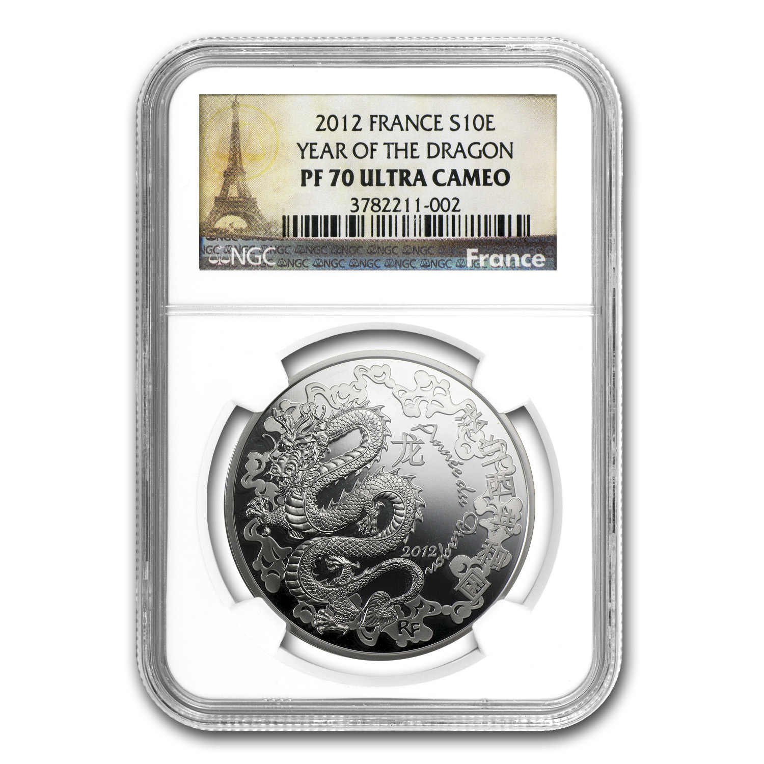 2012 France Silver €5 Year of the Dragon PF-70 NGC (Lunar Series)